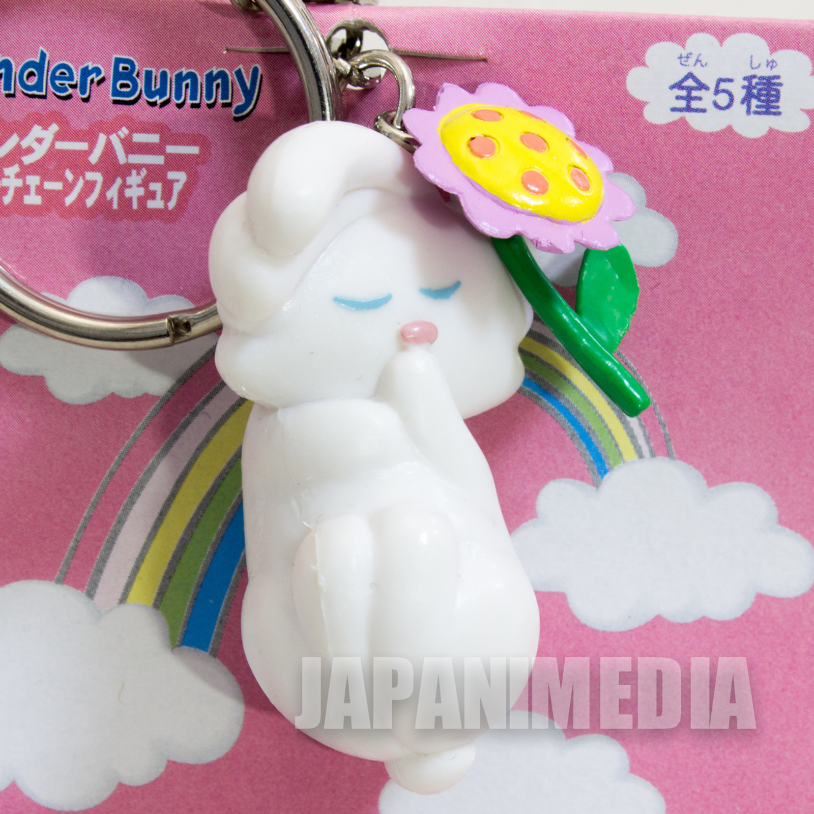Thunder Bunny Figure Keychain Rodney Alan Greenblat SEGA JAPAN