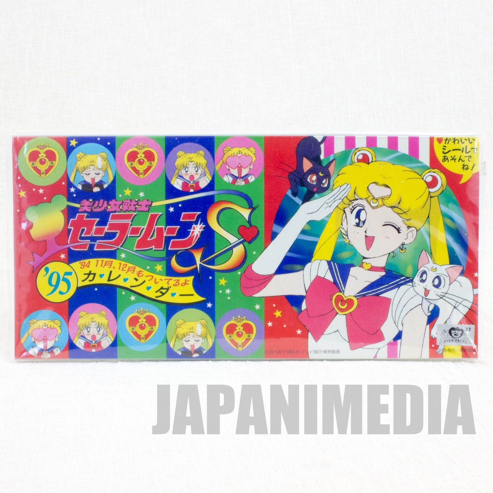 RARE! Sailor Moon S Calendar 1995 & Sticker JAPAN ANIME MANGA