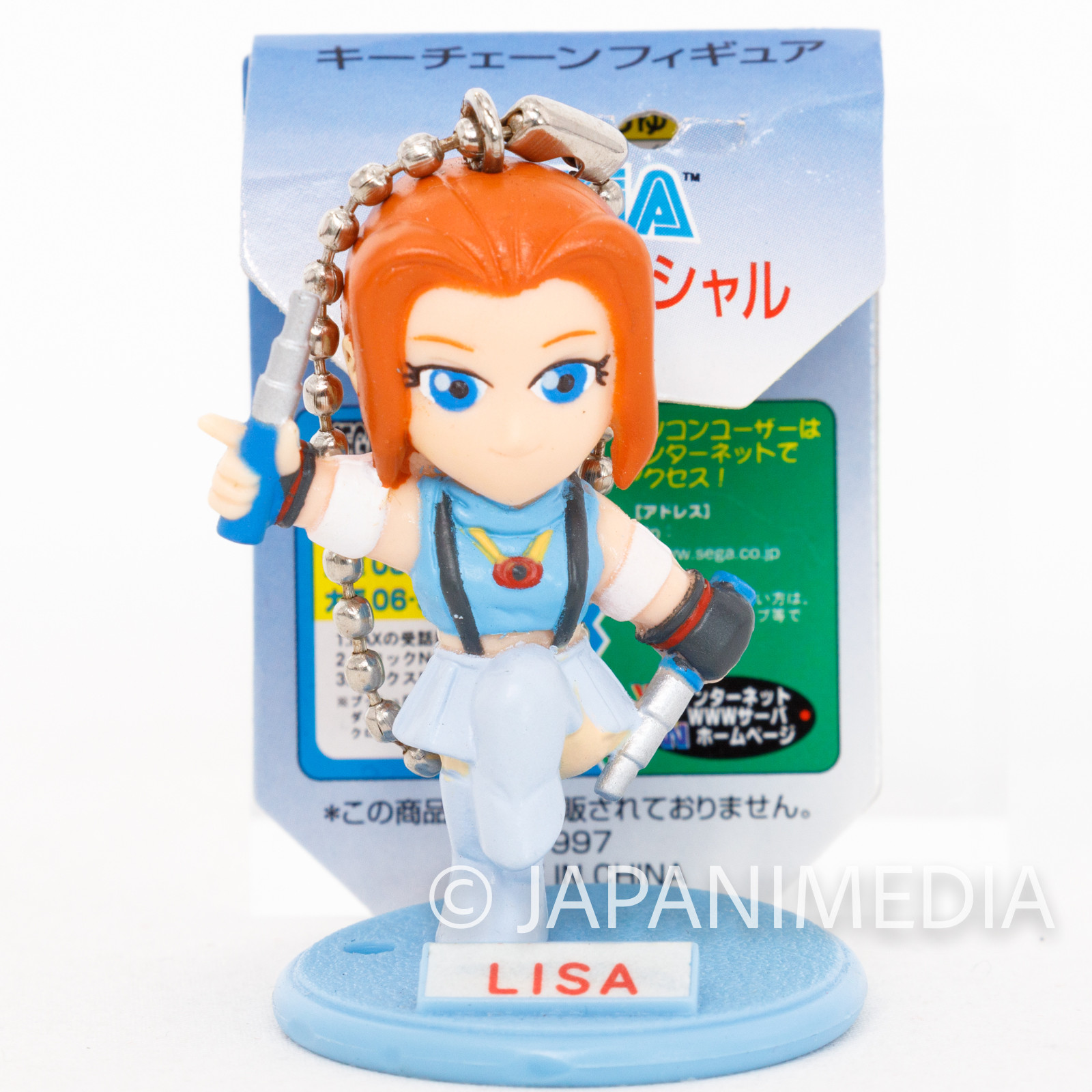 LAST BRONX Lisa Kusanami SEGA Gals Special Figure Ball chain JAPAN GAME