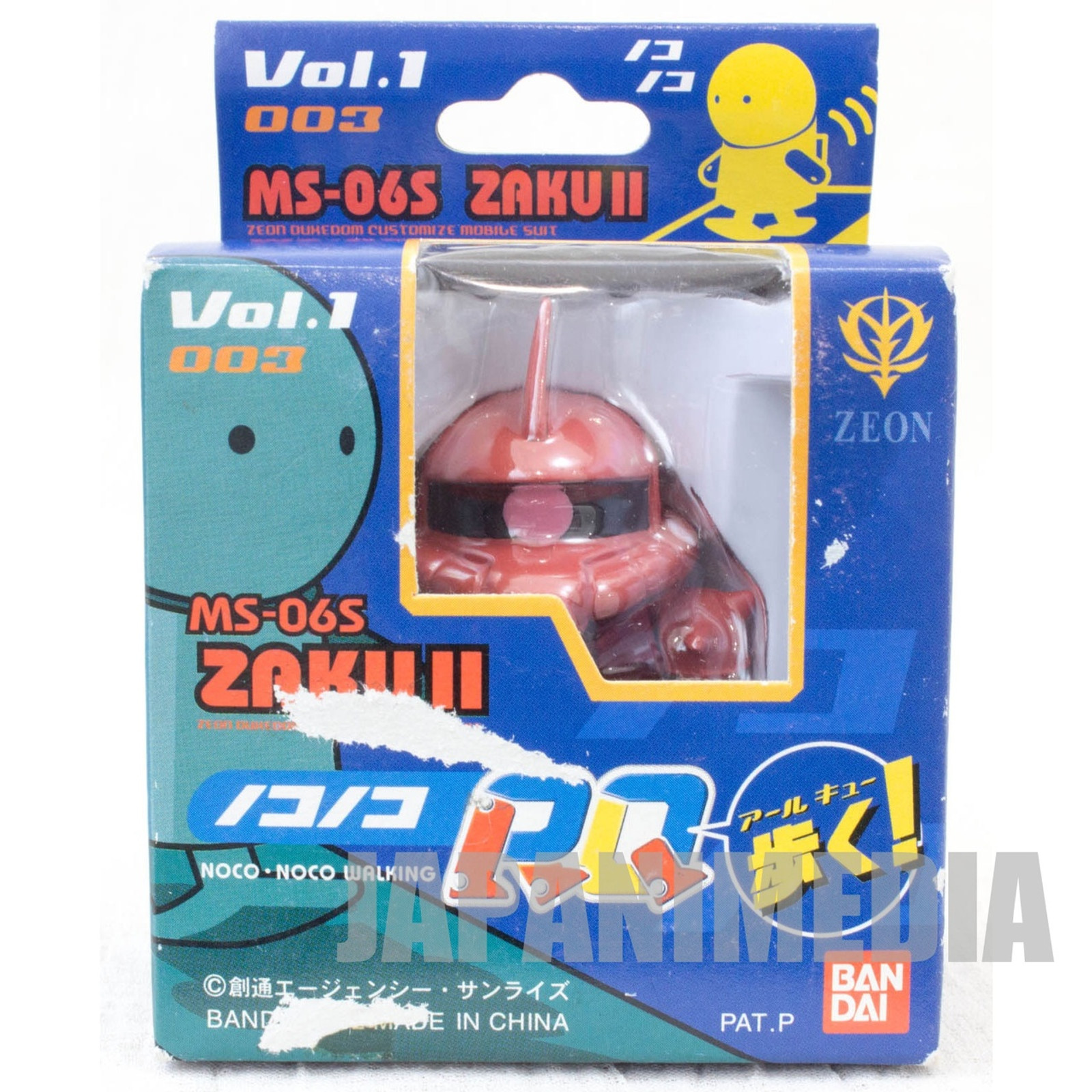 Gundam MS-065 ZAKU II noko noko RQ Wind-up Action Mini Figure Char Aznable Bandai JAPAN ANIME