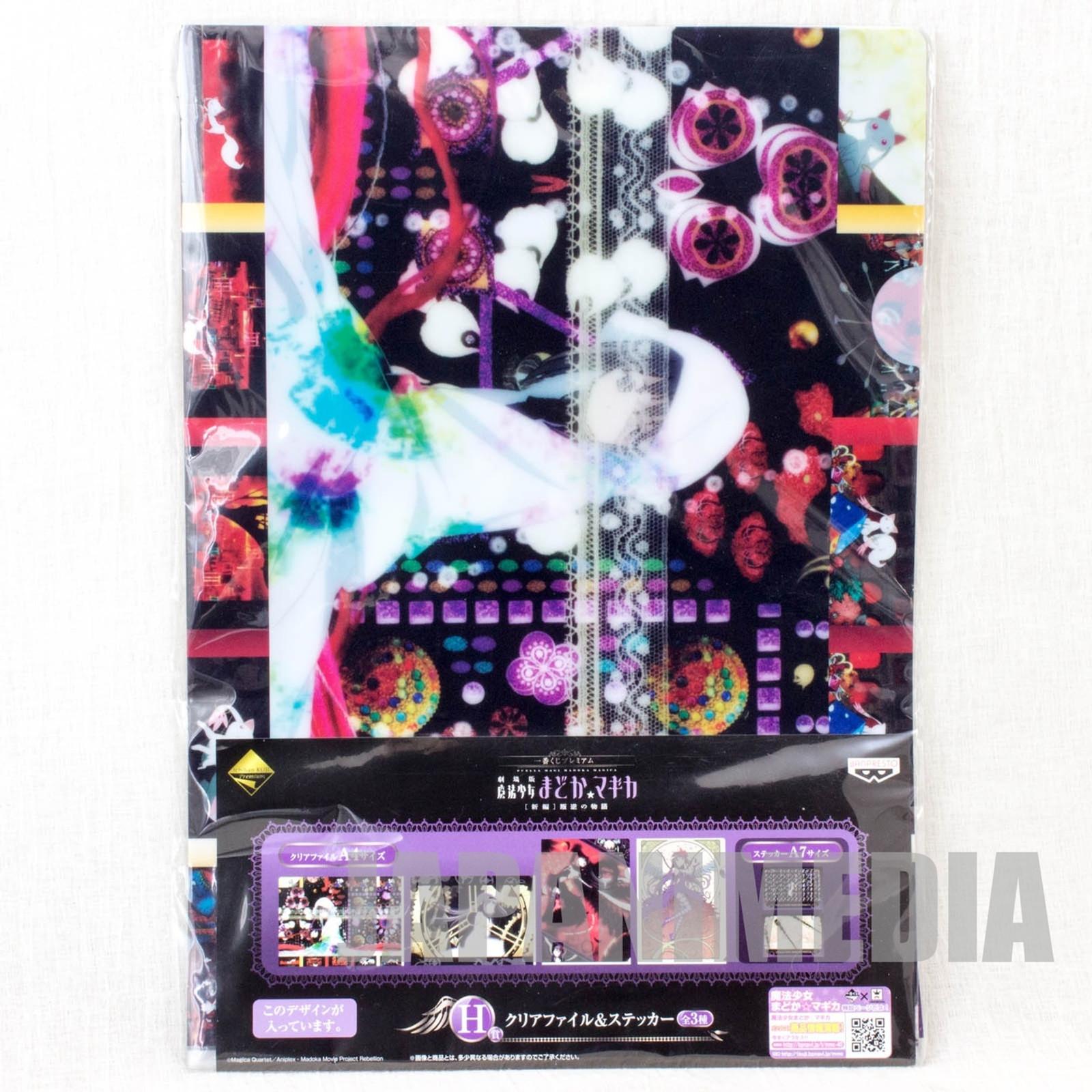 Puella Magi Madoka Magica Clear holder File 4pc & Sticker 2pc Set JAPAN ANIME #2