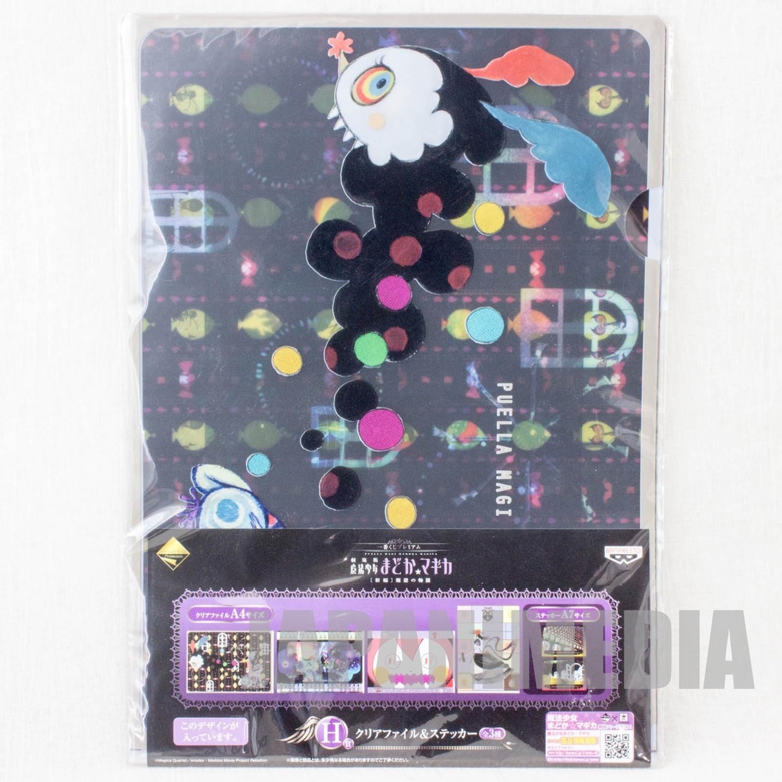 Puella Magi Madoka Magica Clear holder File 4pc & Sticker 2pc Set JAPAN ANIME #3