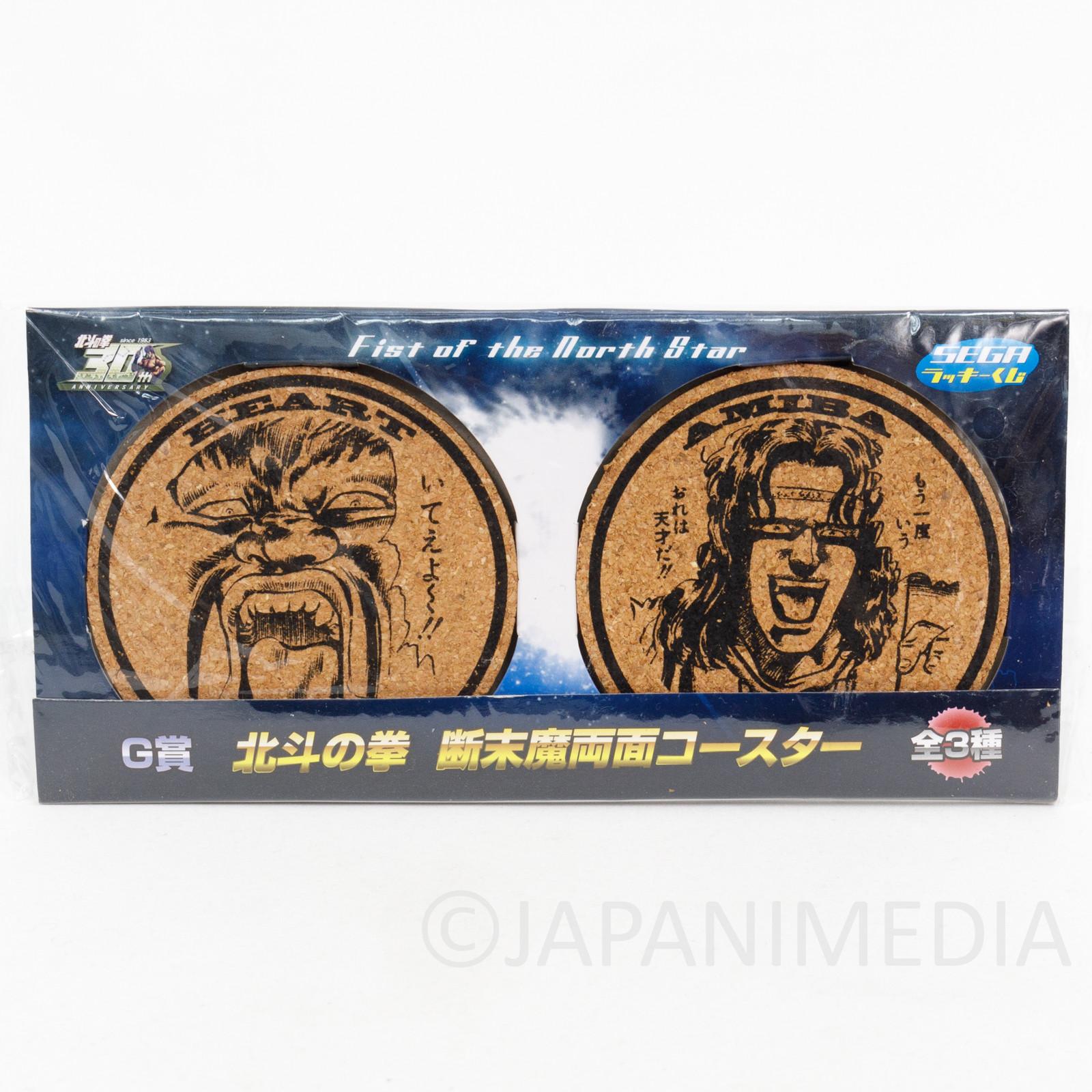 Fist of the North Star Heart & Amiba Cork Coaster Set JAPAN Hokuto no Ken