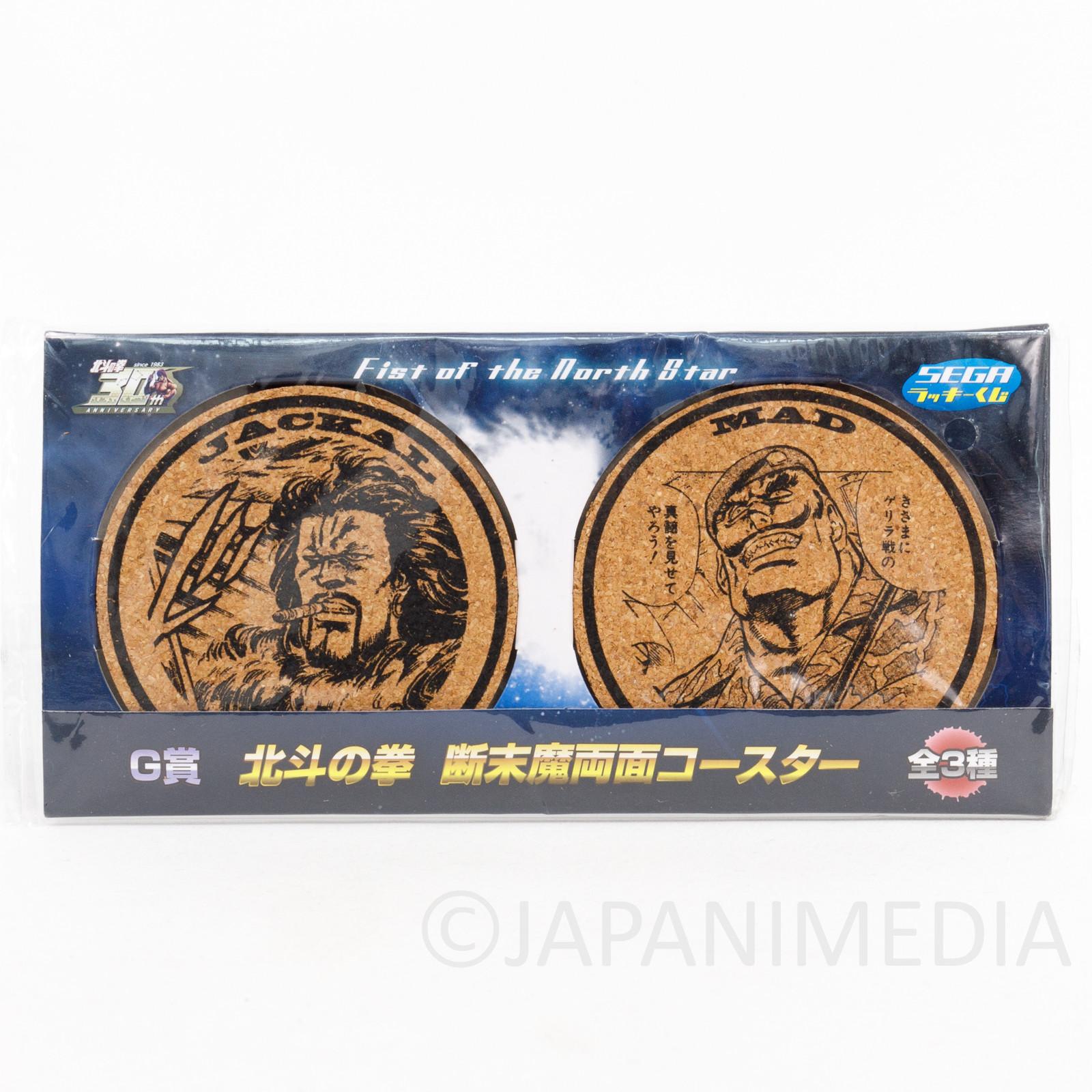 Fist of the North Star Jackal & Mad Cork Coaster Set JAPAN Hokuto no Ken