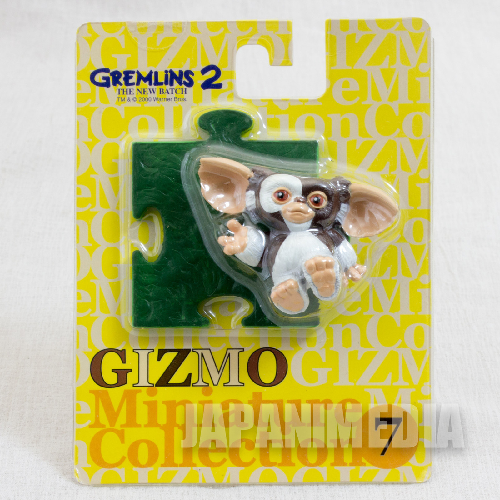 Gremlins 2 The New Batch Gizmo Miniature Figure Collection #7 Jun Planning JAPAN