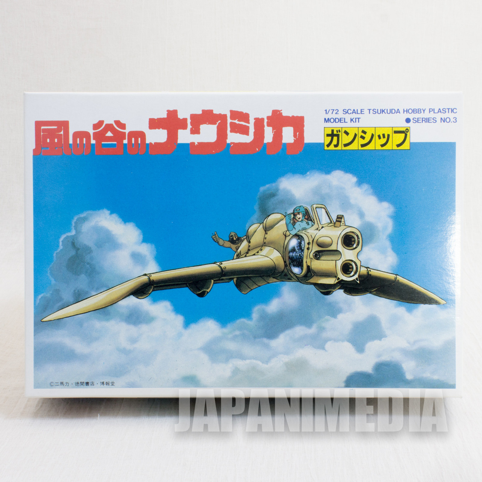 Nausicaa of Valley of Wind GUN SHIP Plastic Model Kit Ghibli Tsukuda Hobby