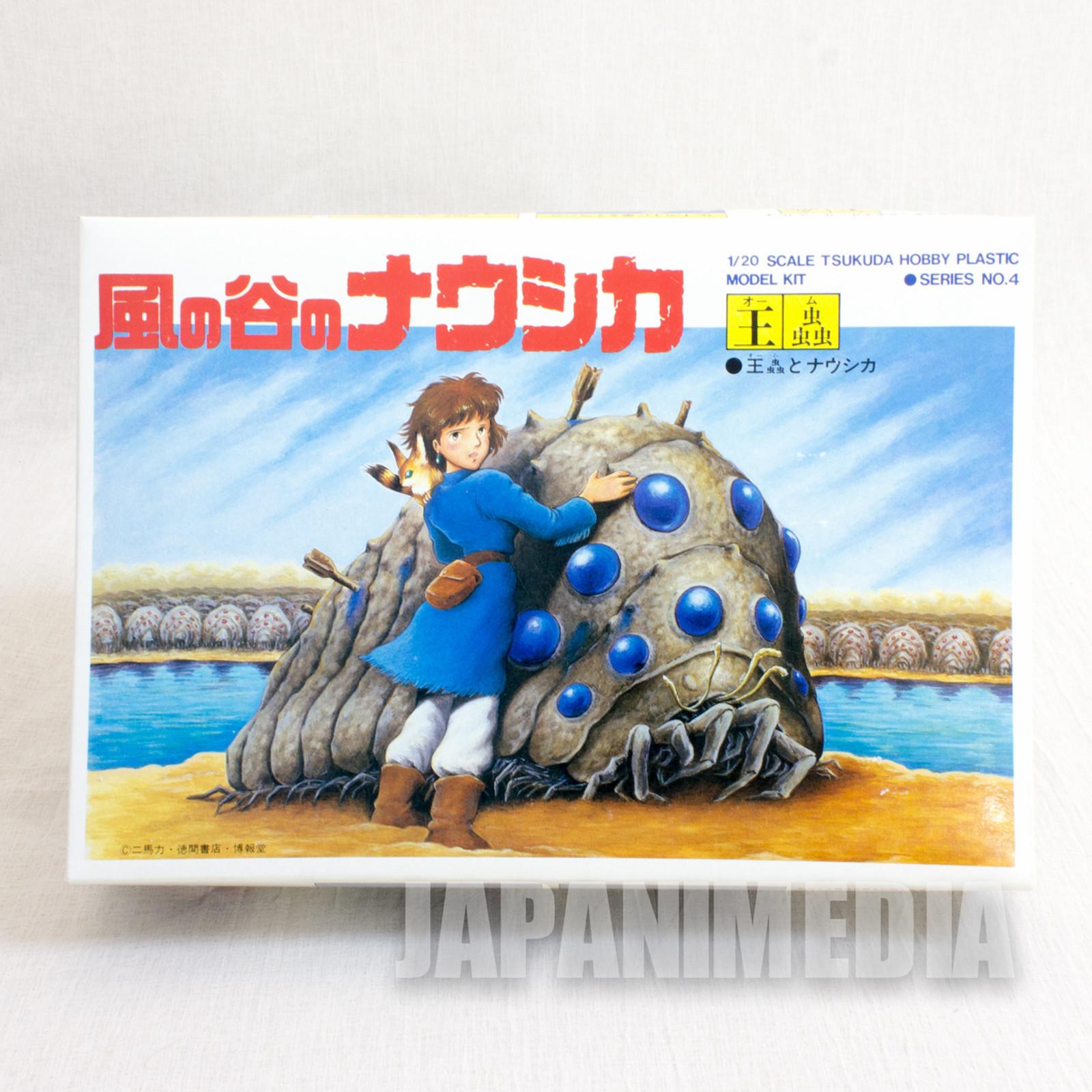 Nausicaa of Valley of Wind OHM Plastic Model Kit Ghibli Tsukuda Hobby