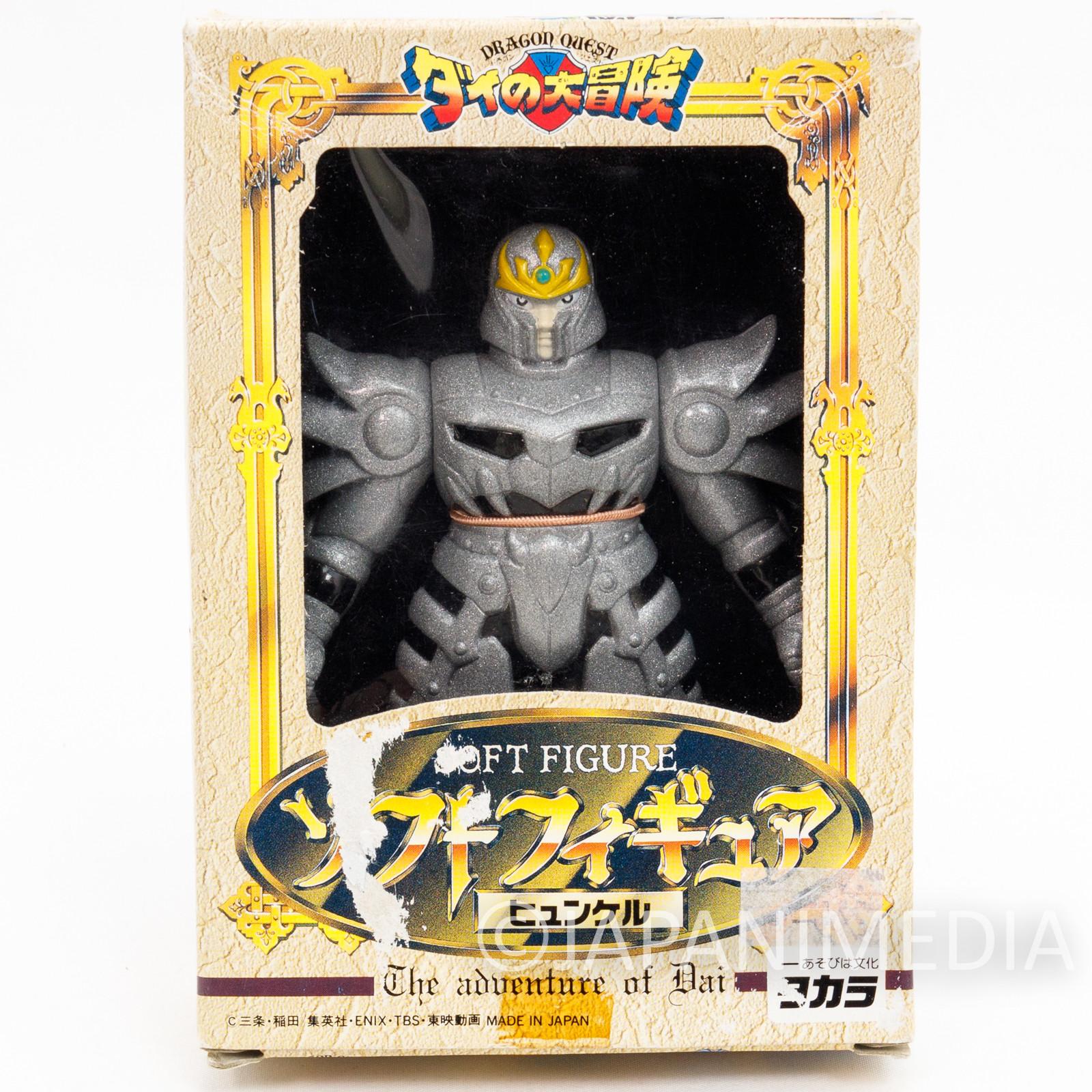 Dragon Quest: The Adventure of Dai Hyunckel Soft Figure TAKARA JAPAN ANIME