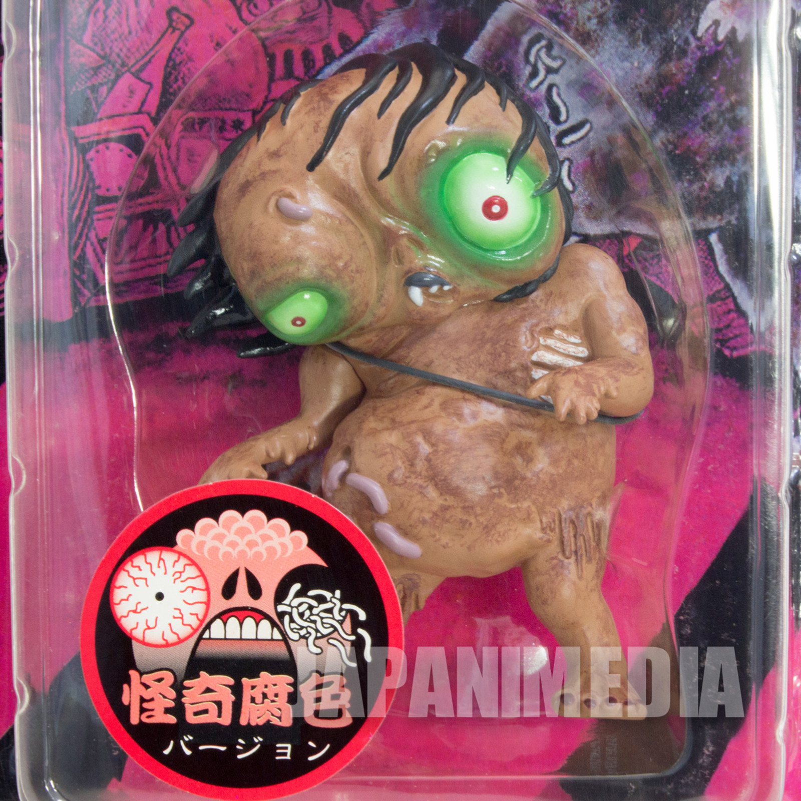 RARE! Jigoku Shoujo Hell Baby Figure Hideshi Hino Planet Toys JAPAN MANGA HORROR