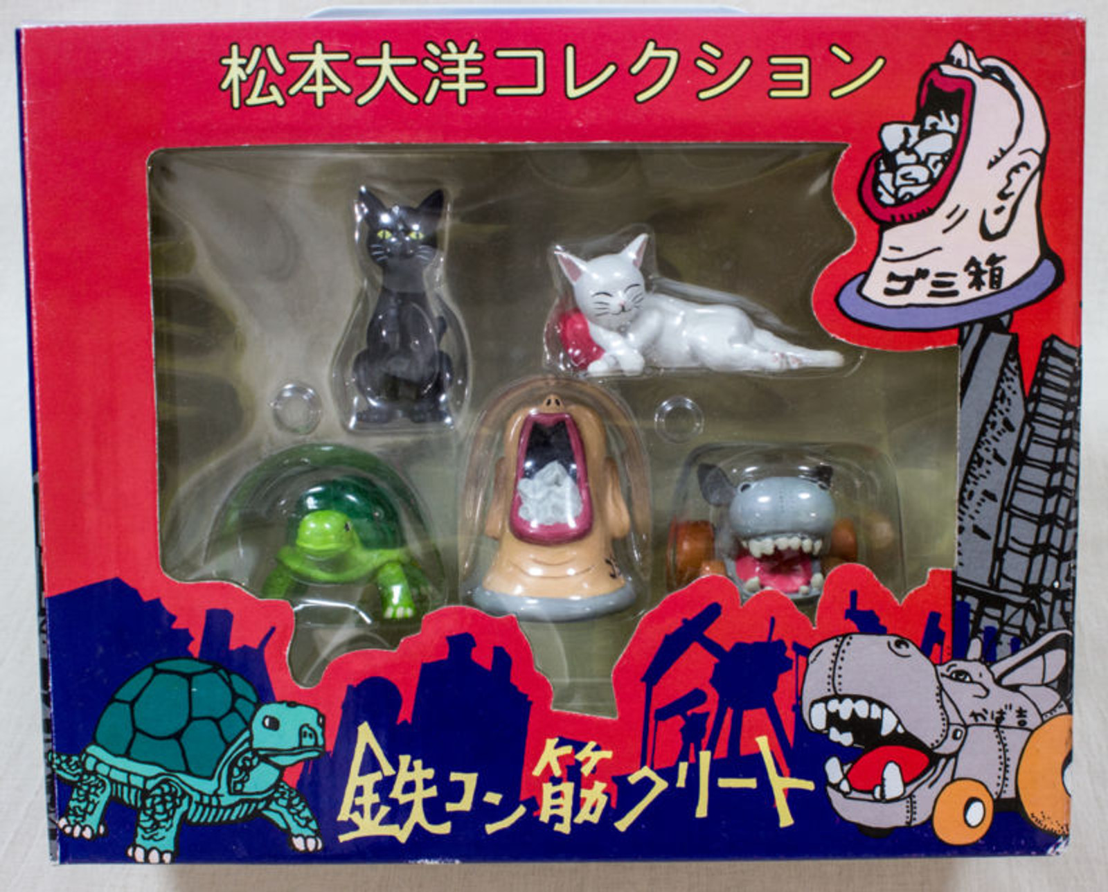 TEKKON KINKREET BLACK & WHITE Collection Figure Set Taiyo Matsumoto JAPAN ANIME