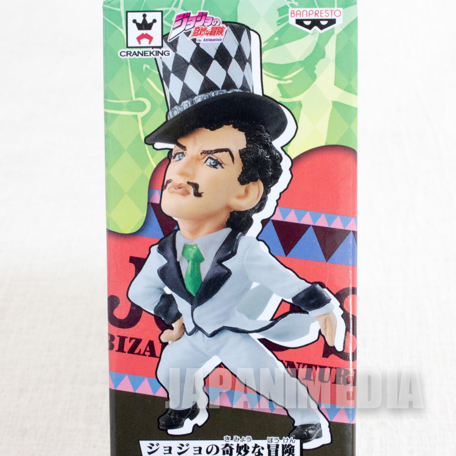 JoJo's Bizarre Adventure Will A. Zeppeli World Collectable Figure Banpresto