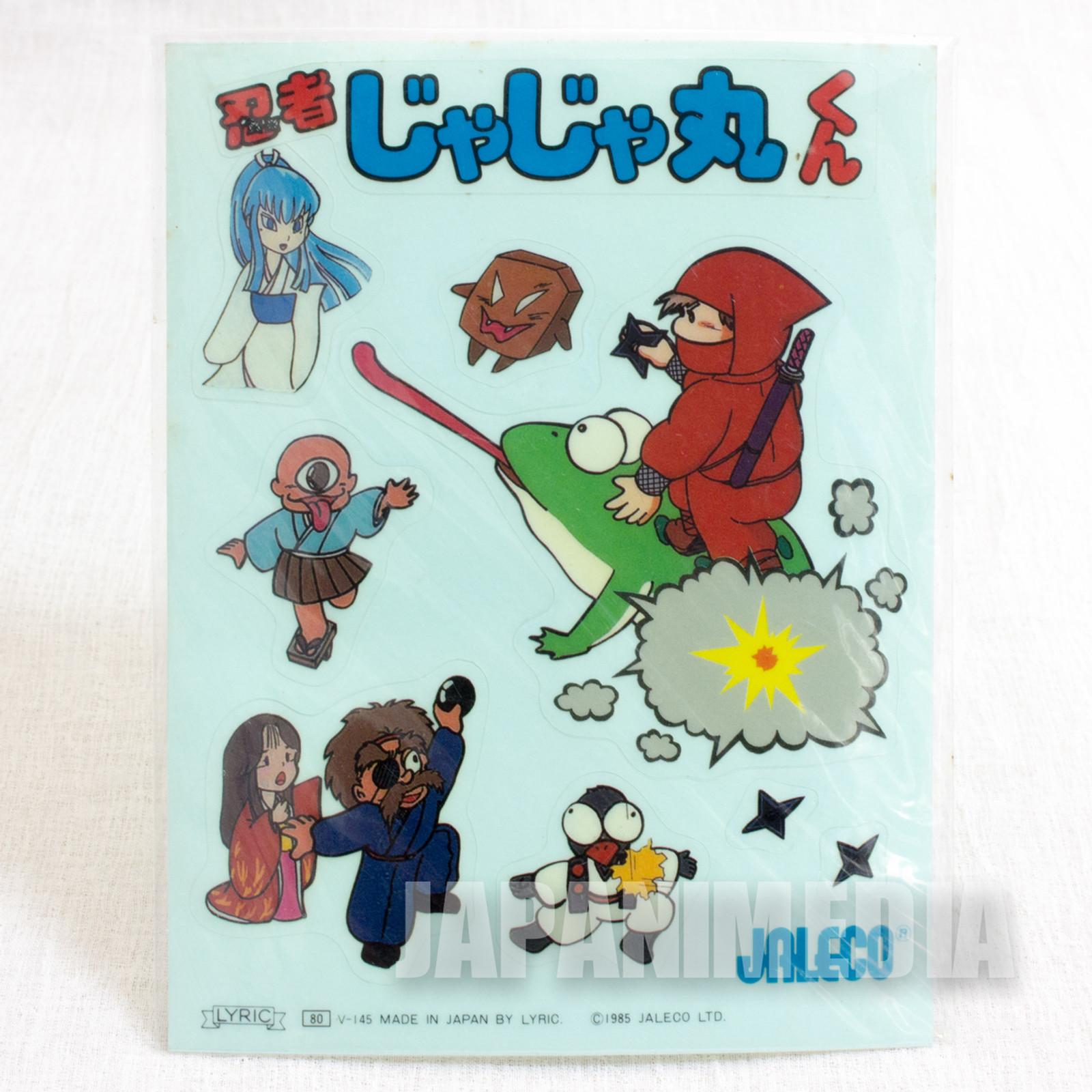 RARE! Ninja Jajamaru Kun Sticker Seat JALECO 1985 JAPAN NES FAMICOM