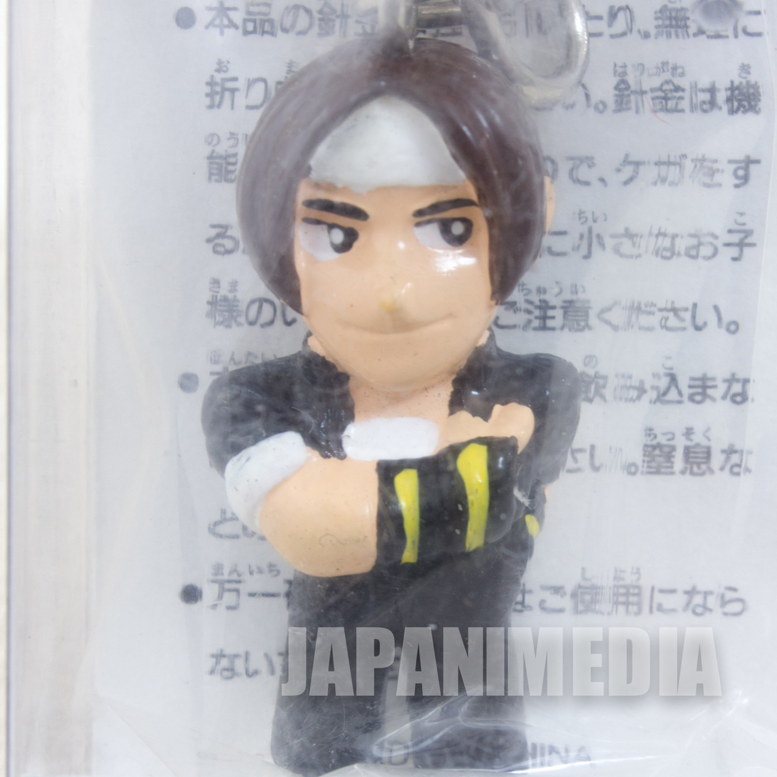 The King of Fighters '96 Kyo Kusanagi Moving pet Figure Keychain JAPAN GAME