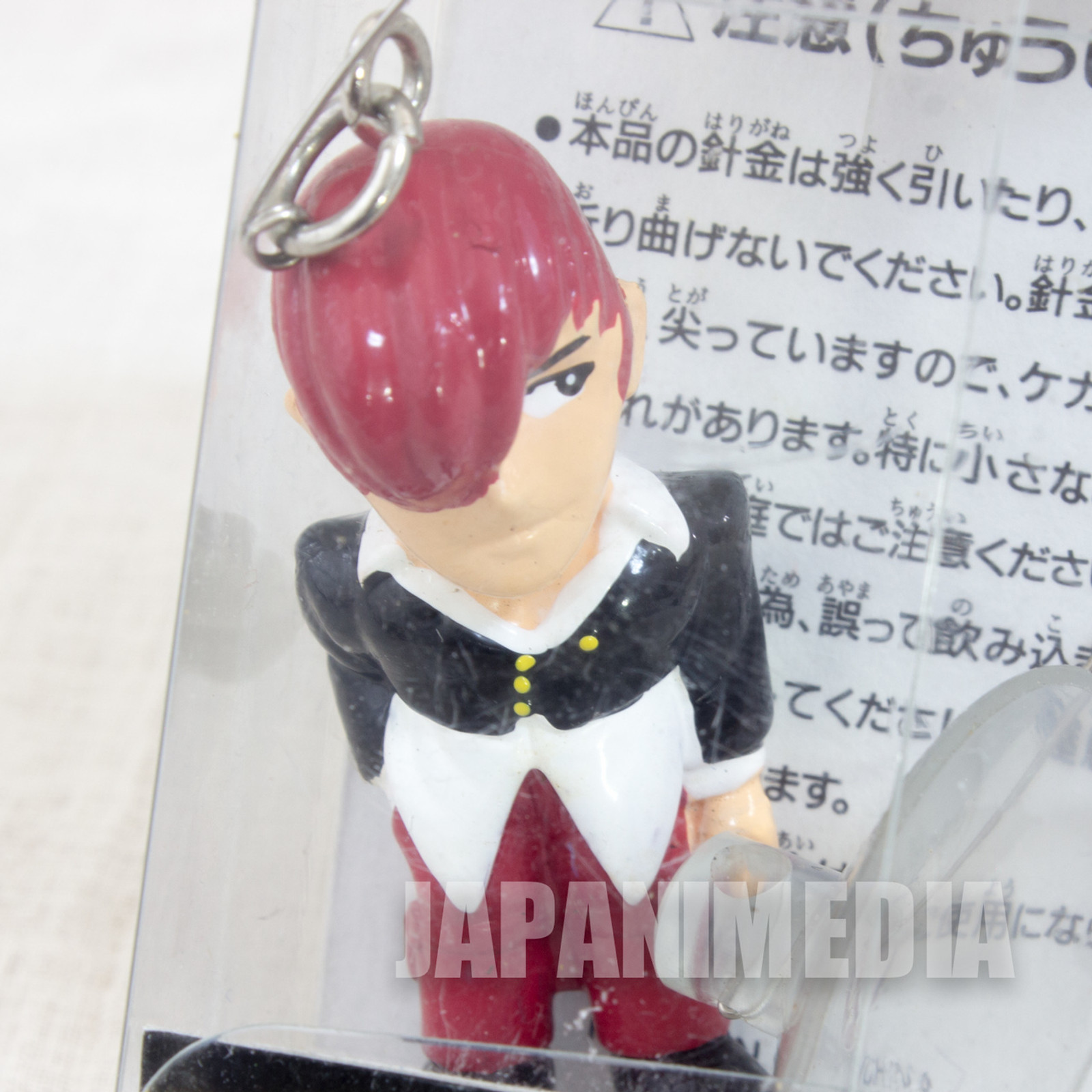The King of Fighters '96 Iori Yagami Moving pet Mascot Figure JAPAN GAME