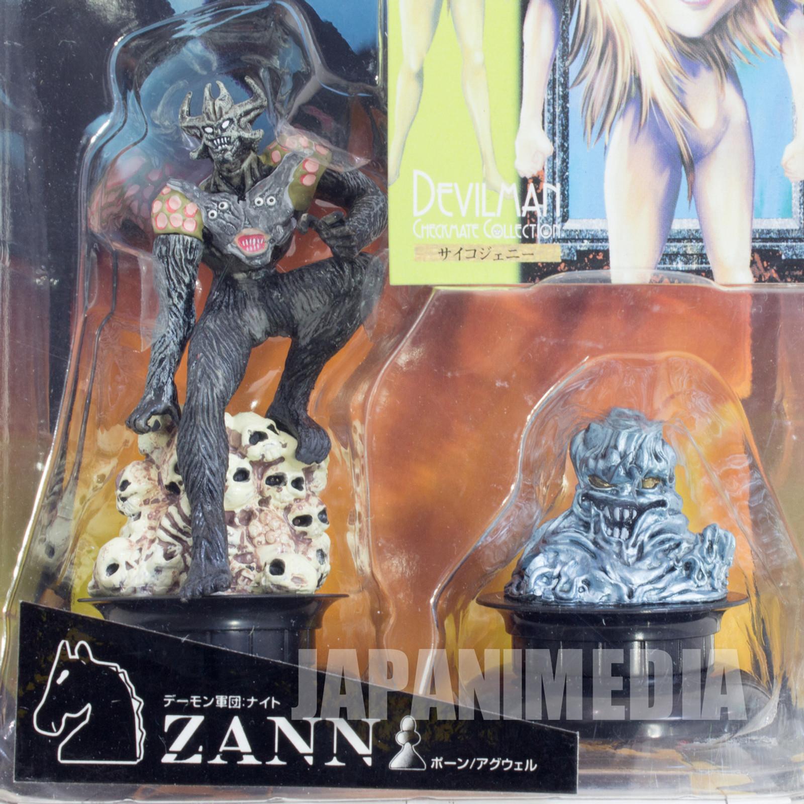 Devilman Checkmate Collection Figure ZANN Nagai Go Moby Dick JAPAN ANIME MANGA