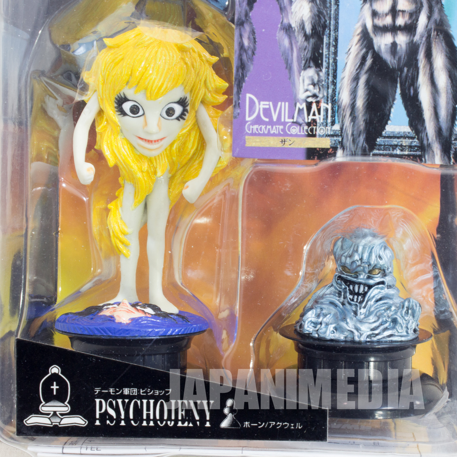 Devilman Checkmate Collection Figure PsychoJeny Nagai Go Moby Dick JAPAN