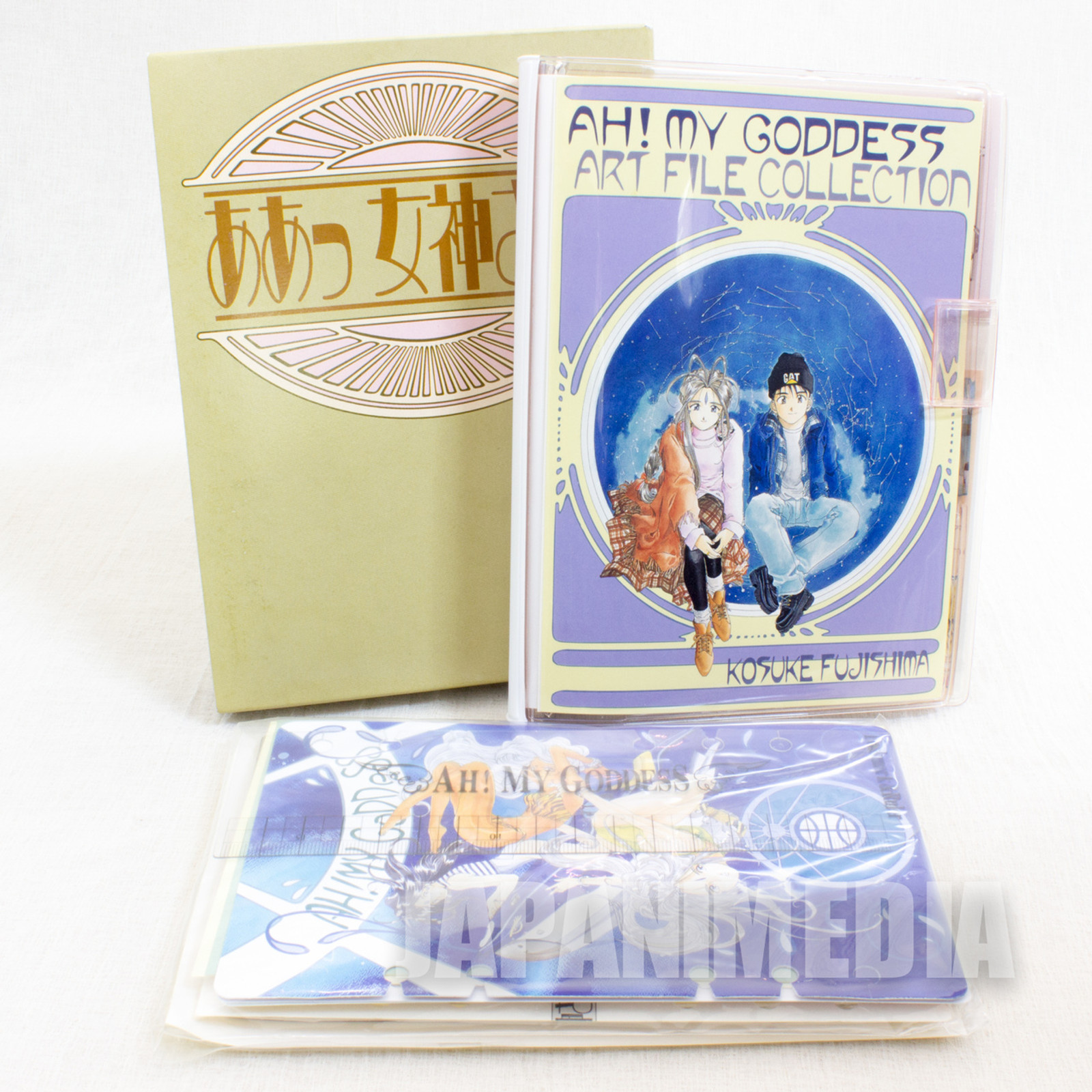 Ah! My Goddess Art File Collection Appointment Book JAPAN ANIME MANGA