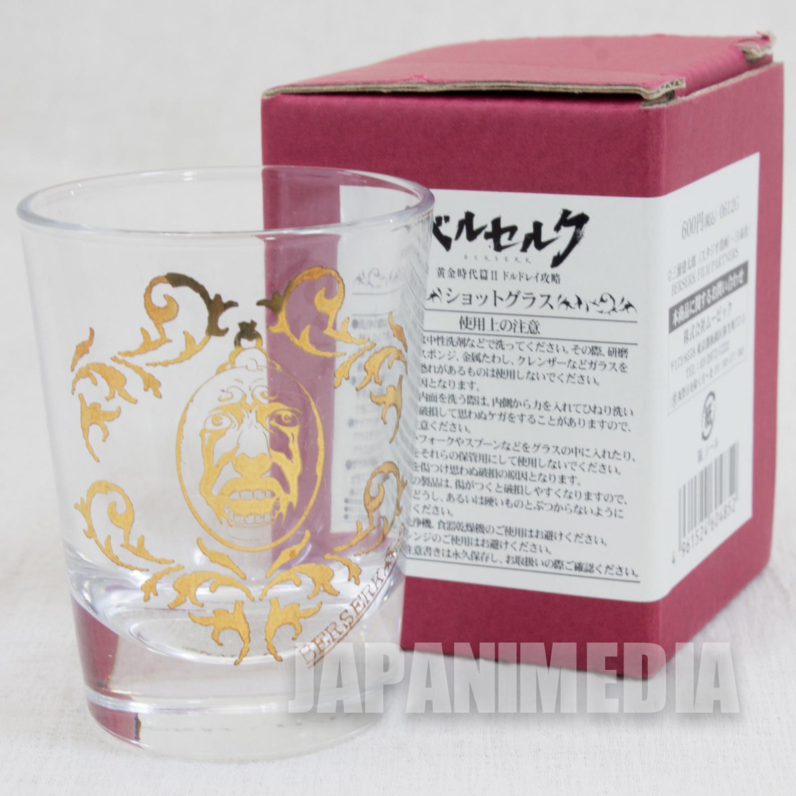 Berserk : The Golden Age Arc The Battle for Doldrey Beherit shot glass JAPAN ANIME MANGA