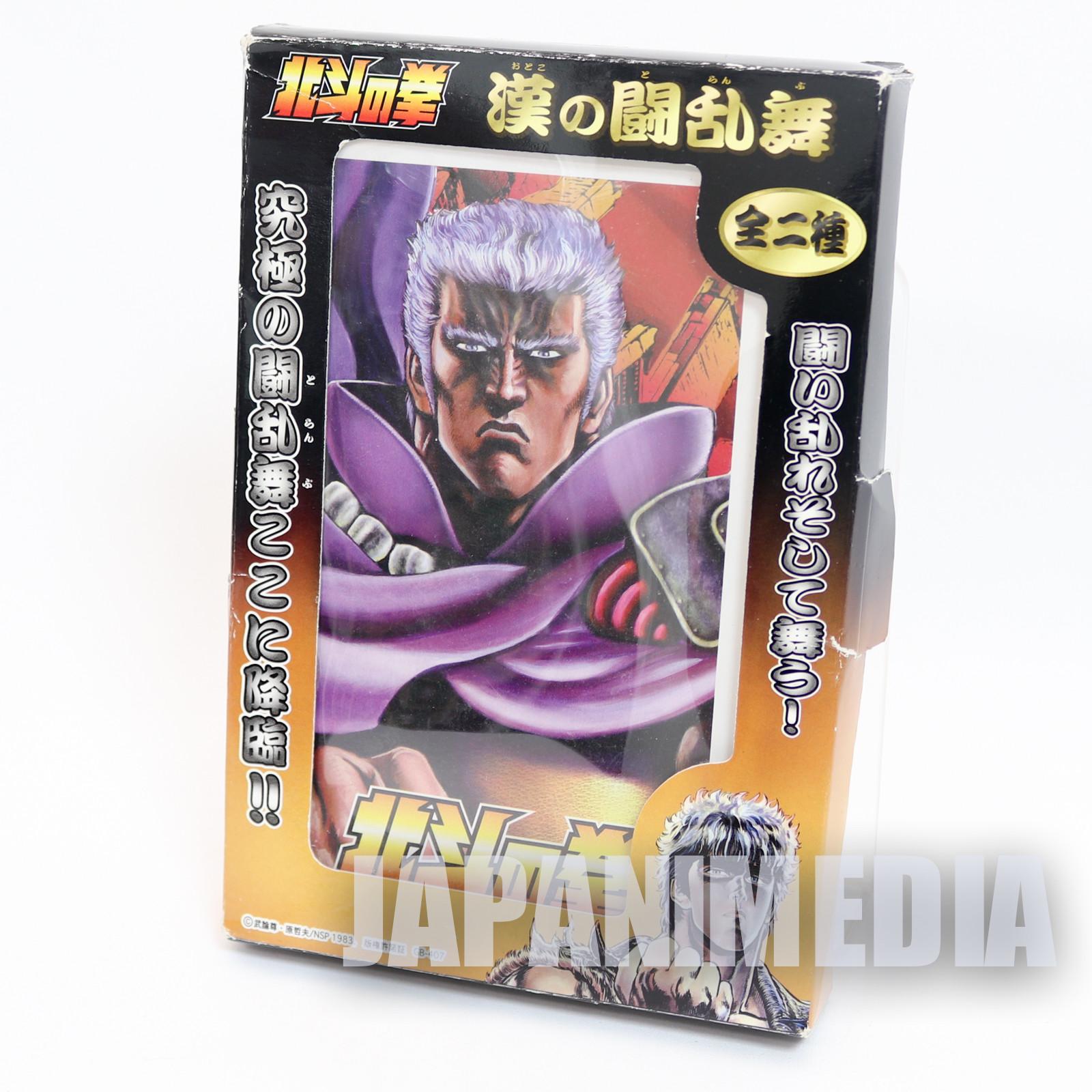 Fist of the North Star Big Playing Cards RAOH ver. JAPAN MANGA