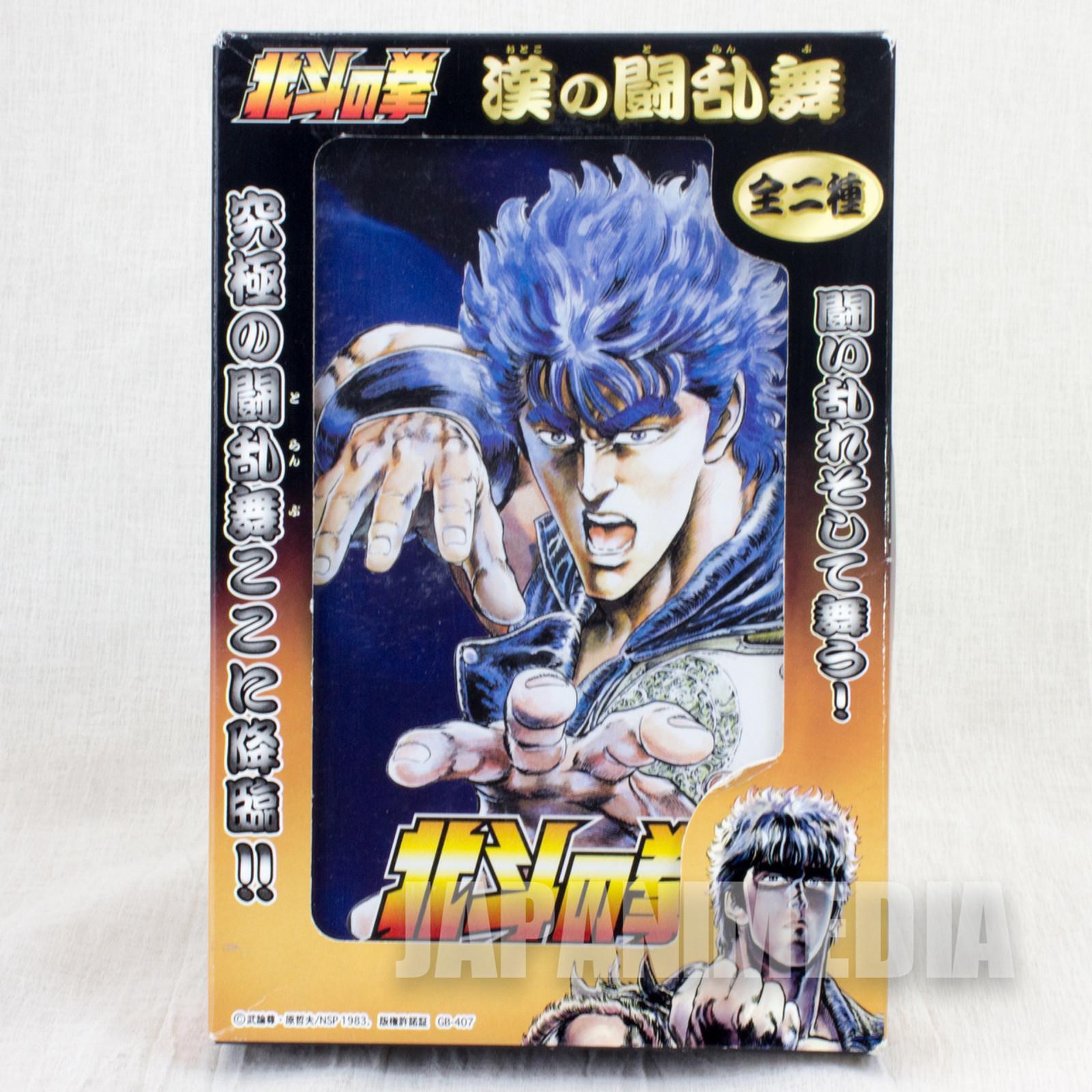 Fist of the North Star Big Playing Cards Kenshiro ver. JAPAN MANGA