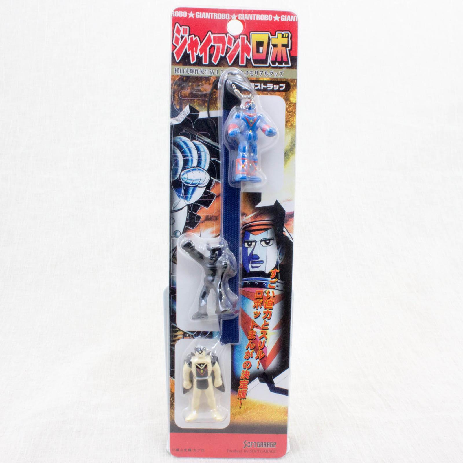 Giant Robo GR1 GR2 GR3 triple Figure Strp Mitsuteru Yokoyama JAPAN ANIME MANGA