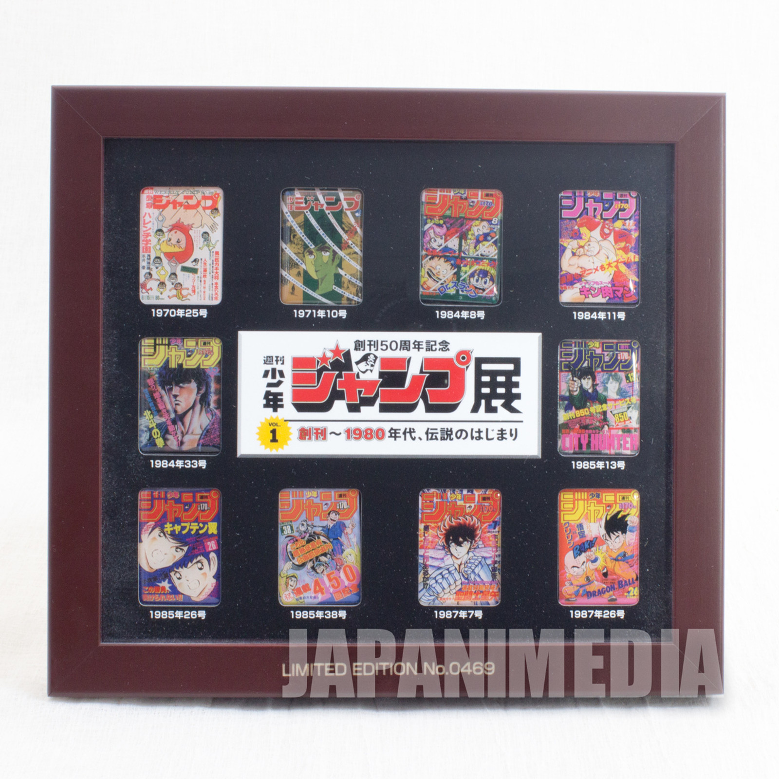 Weekly Shonen Jump Exhibition Launching~80's Magazine Jacket Pins Set Limited