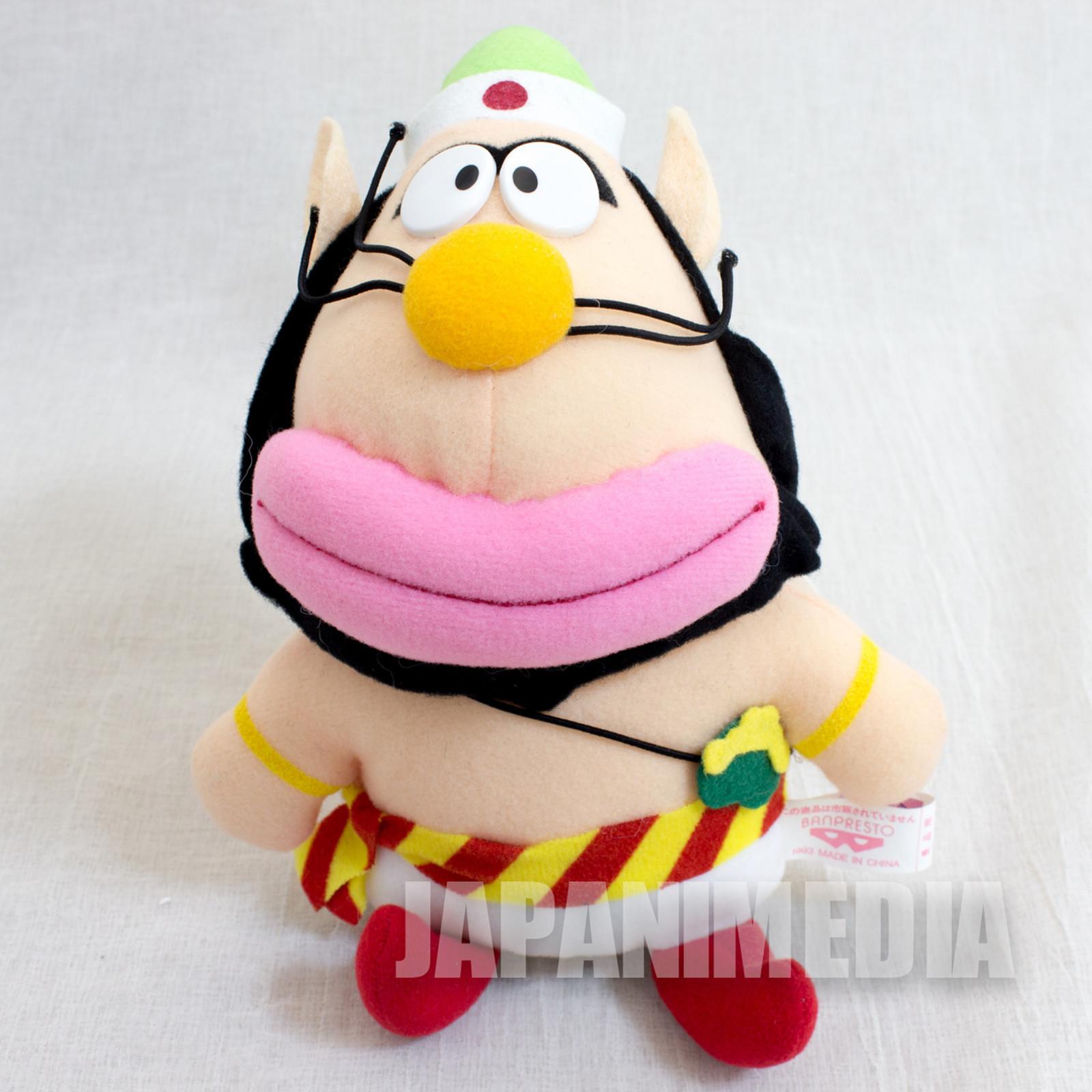 The Genie Family Hakushon Daimaoh Bob Plush Doll Banpresto JAPAN ANIME