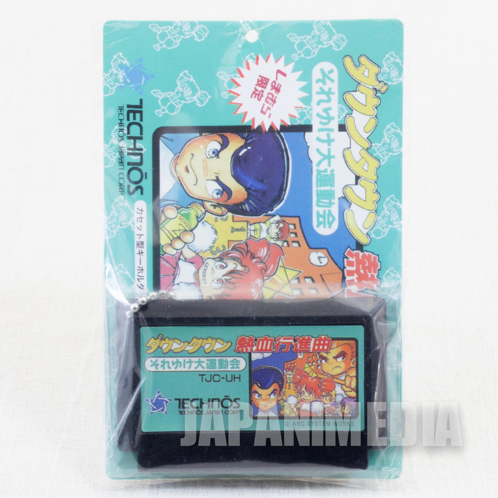 Down Town Nekketsu Monogatari Famicom Cassette Type Miniature Figure Ballchain