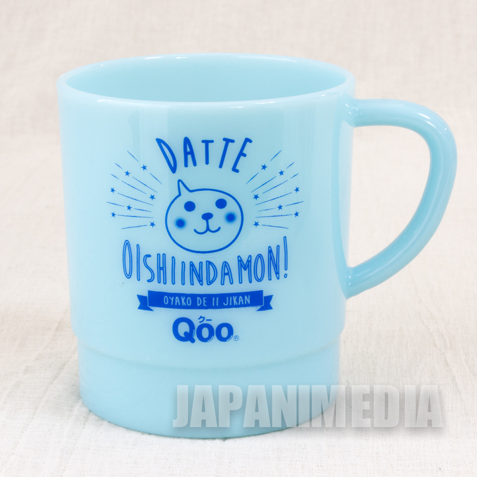 Qoo Milky Stacking Plastic Mug Blue