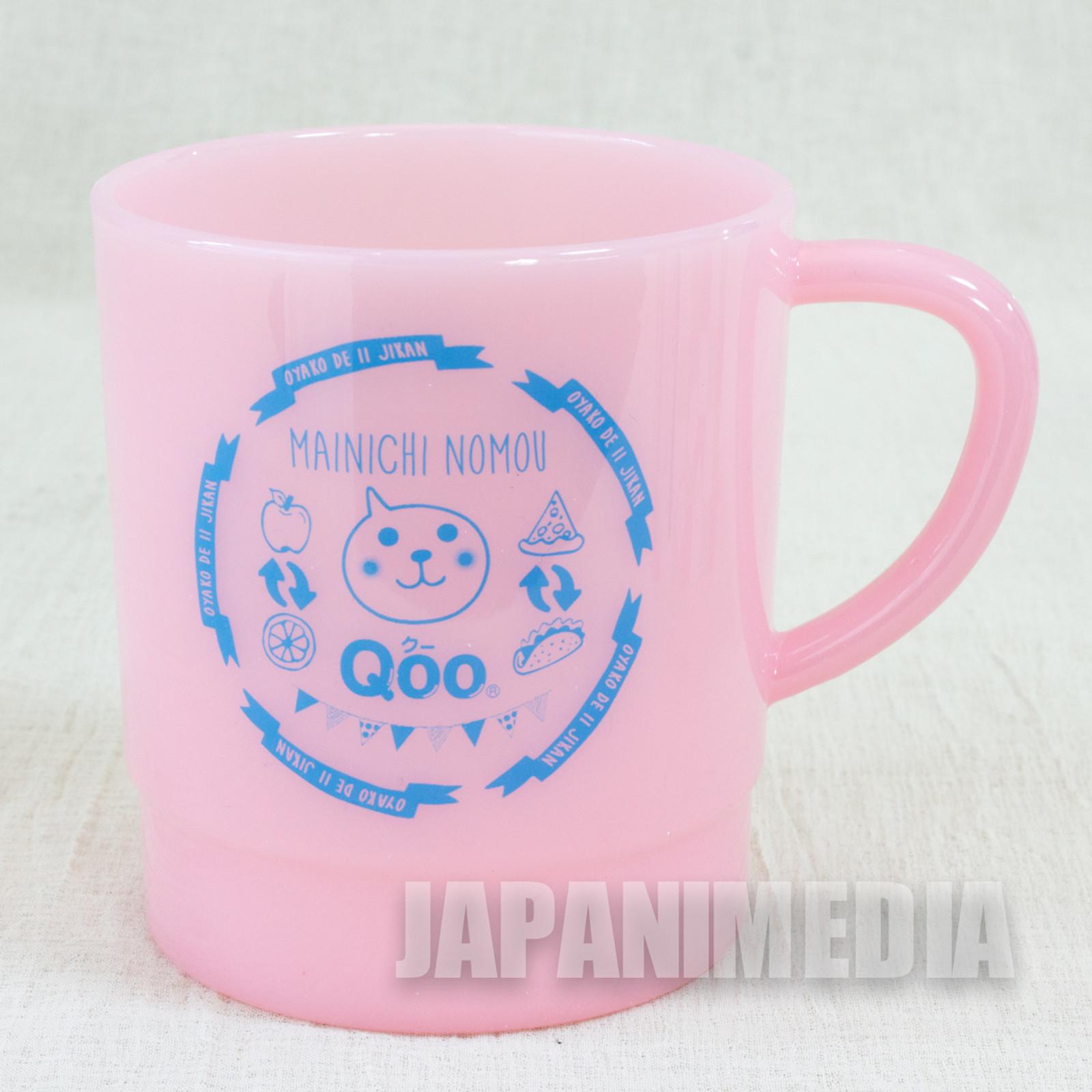 Qoo Milky Stacking Plastic Mug Pink