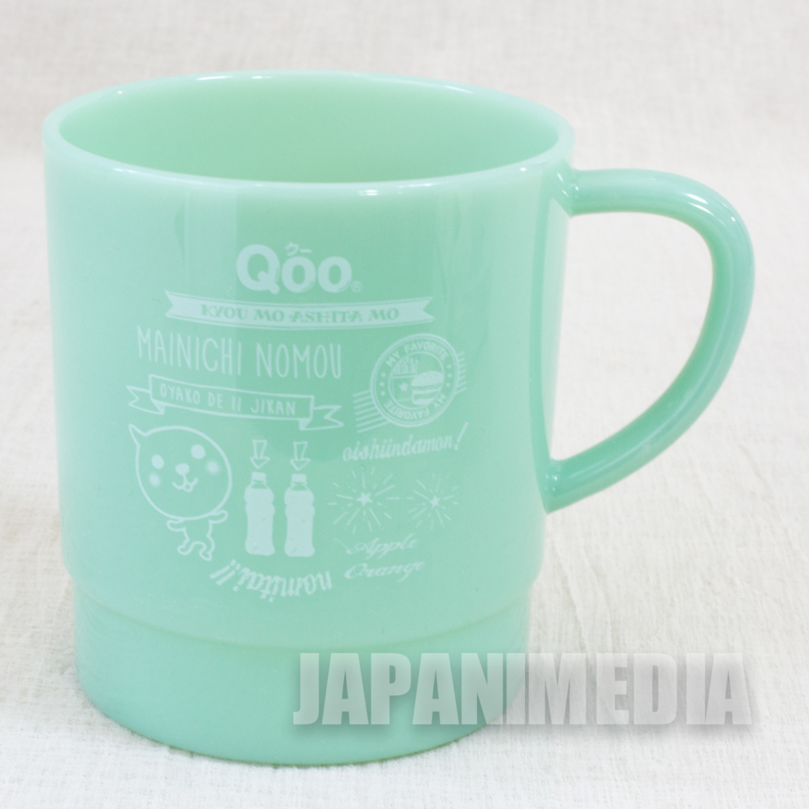 Qoo Milky Stacking Plastic Mug Green