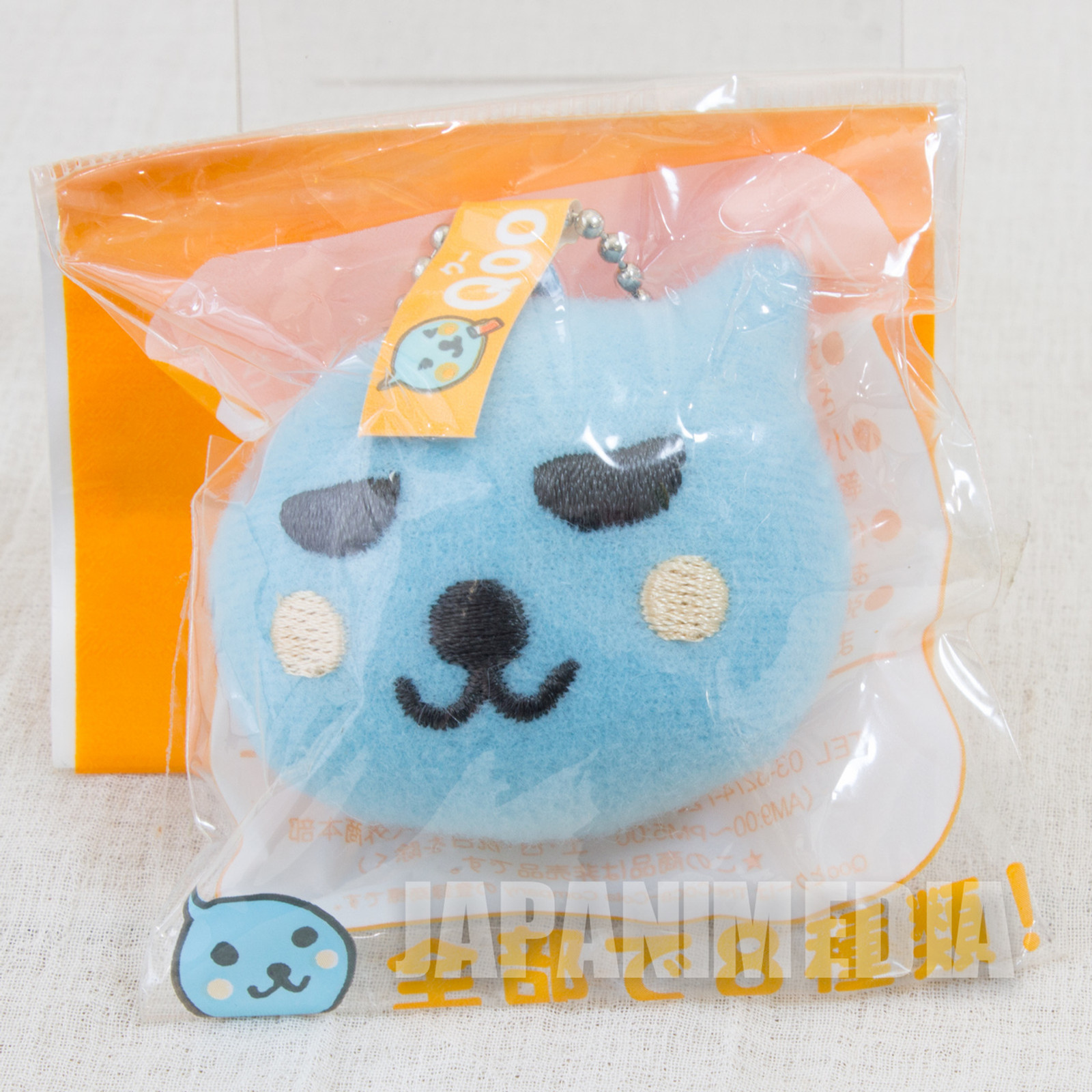 Qoo Face Plush Doll Ballchain #1