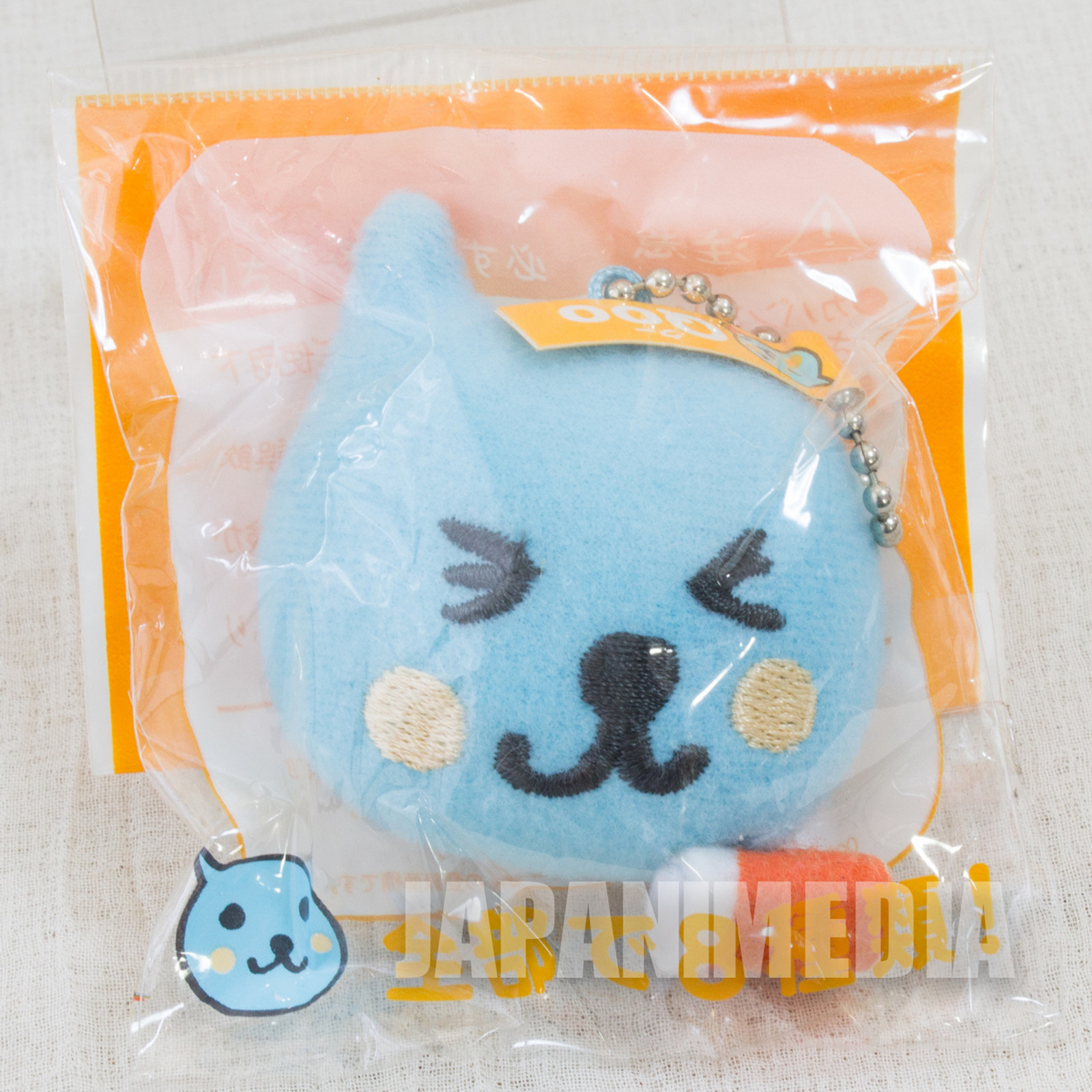 Qoo Face Plush Doll Ballchain #2