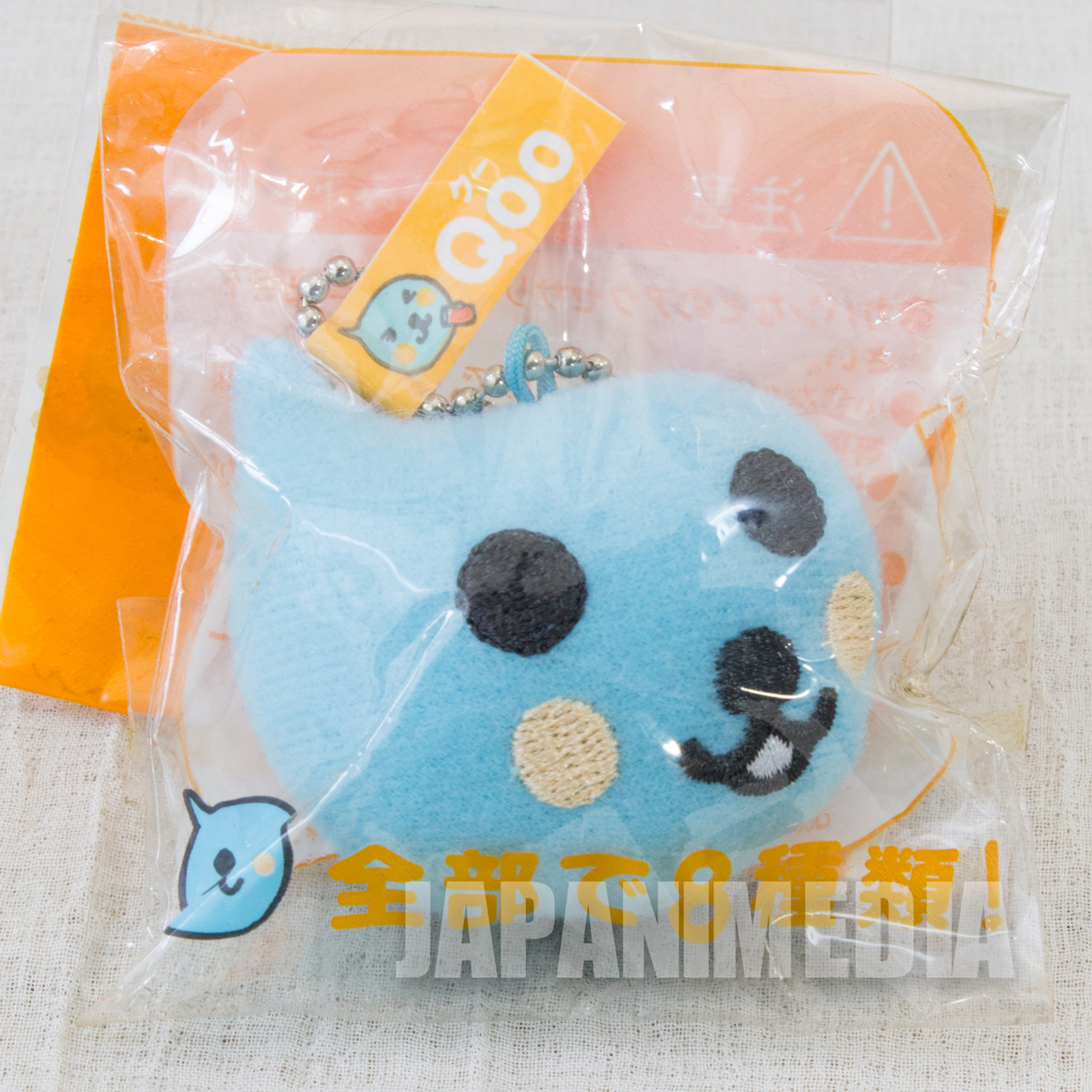 Qoo Face Plush Doll Ballchain #3