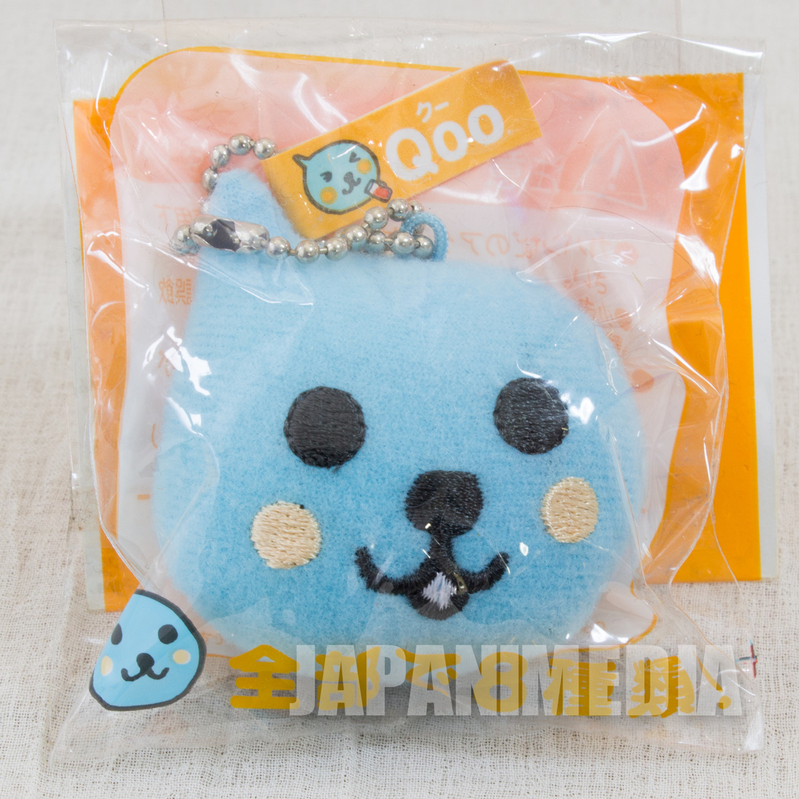 Qoo Face Plush Doll Ballchain #4
