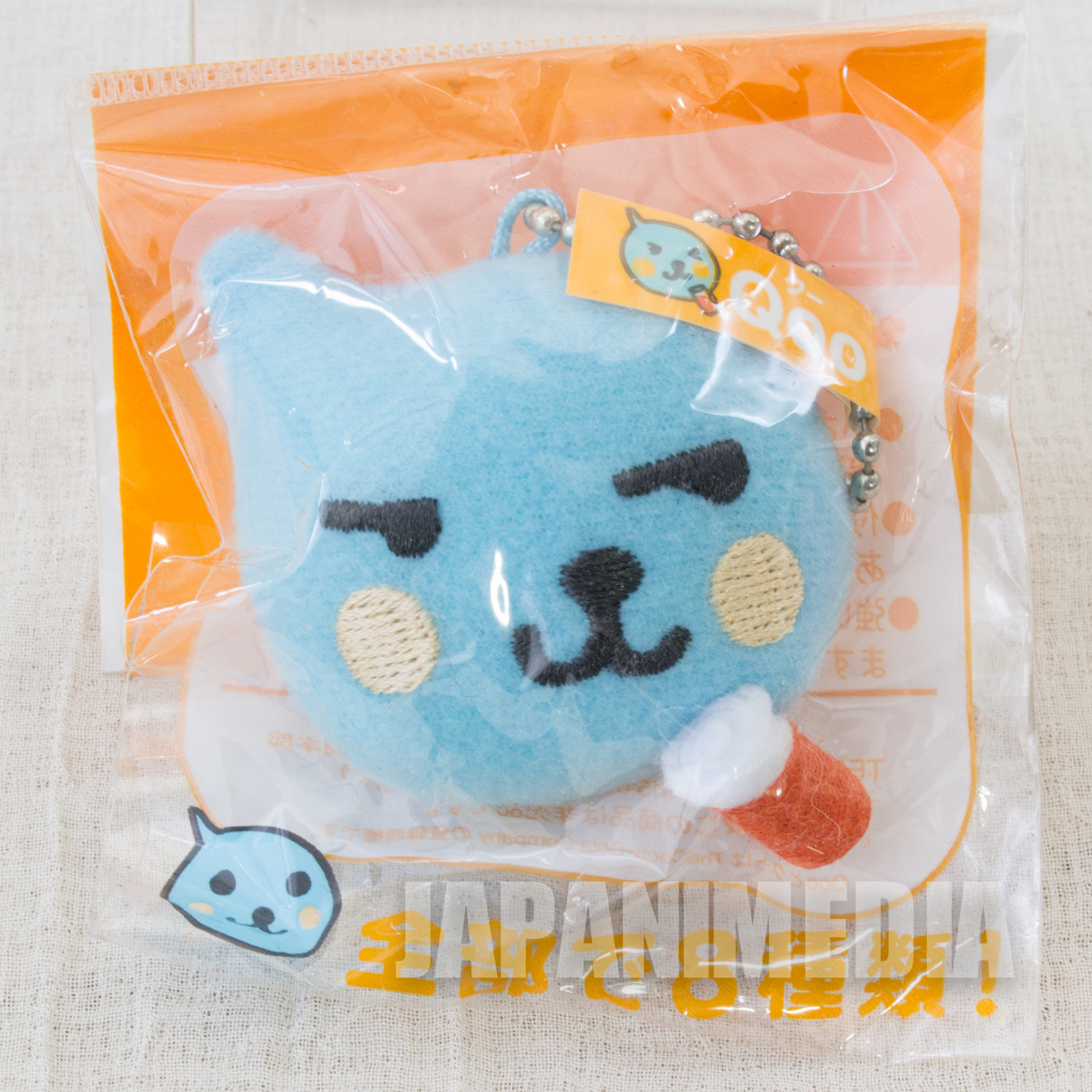 Qoo Face Plush Doll Ballchain #5