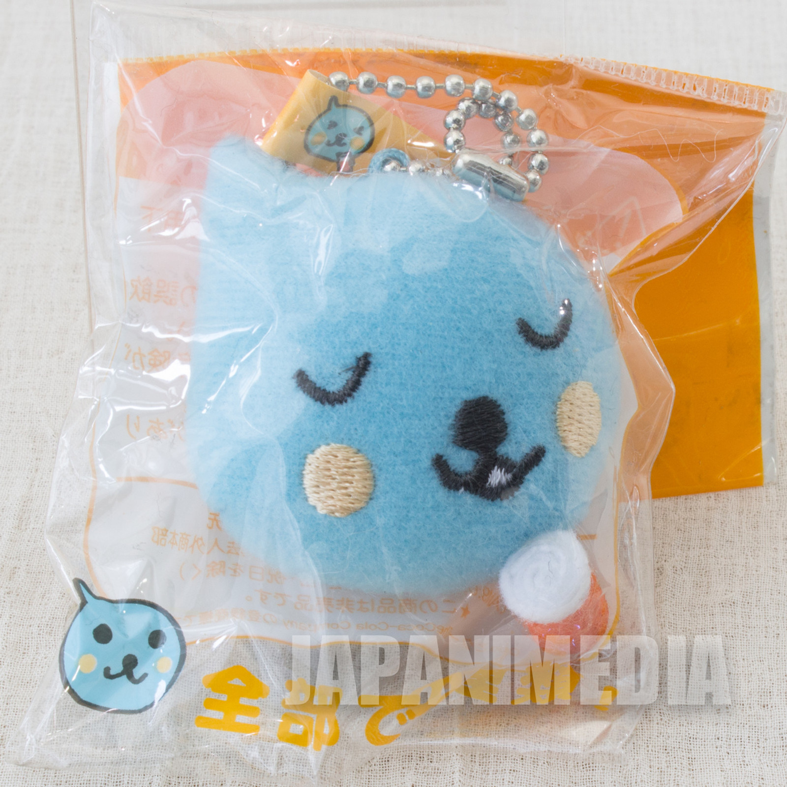 Qoo Face Plush Doll Ballchain #6