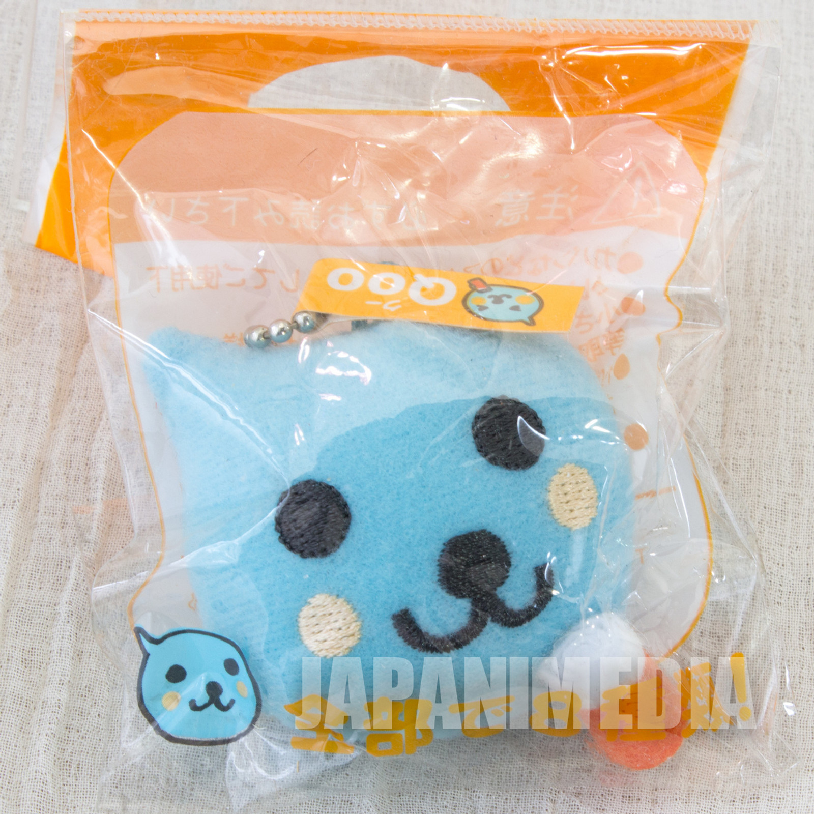 Qoo Face Plush Doll Ballchain #8