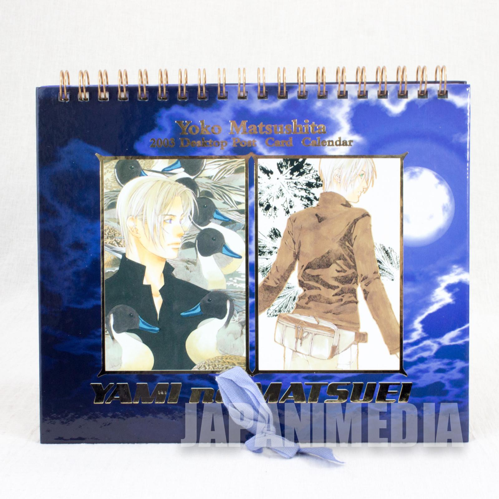 Descendants of Darkness 2003 Desktop Post Card Calendar JAPAN MANGA