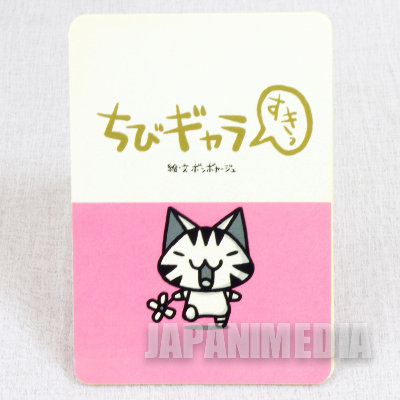 Chibi Gallery Mini Sticker Book Bon Voyage BONSHA JAPAN