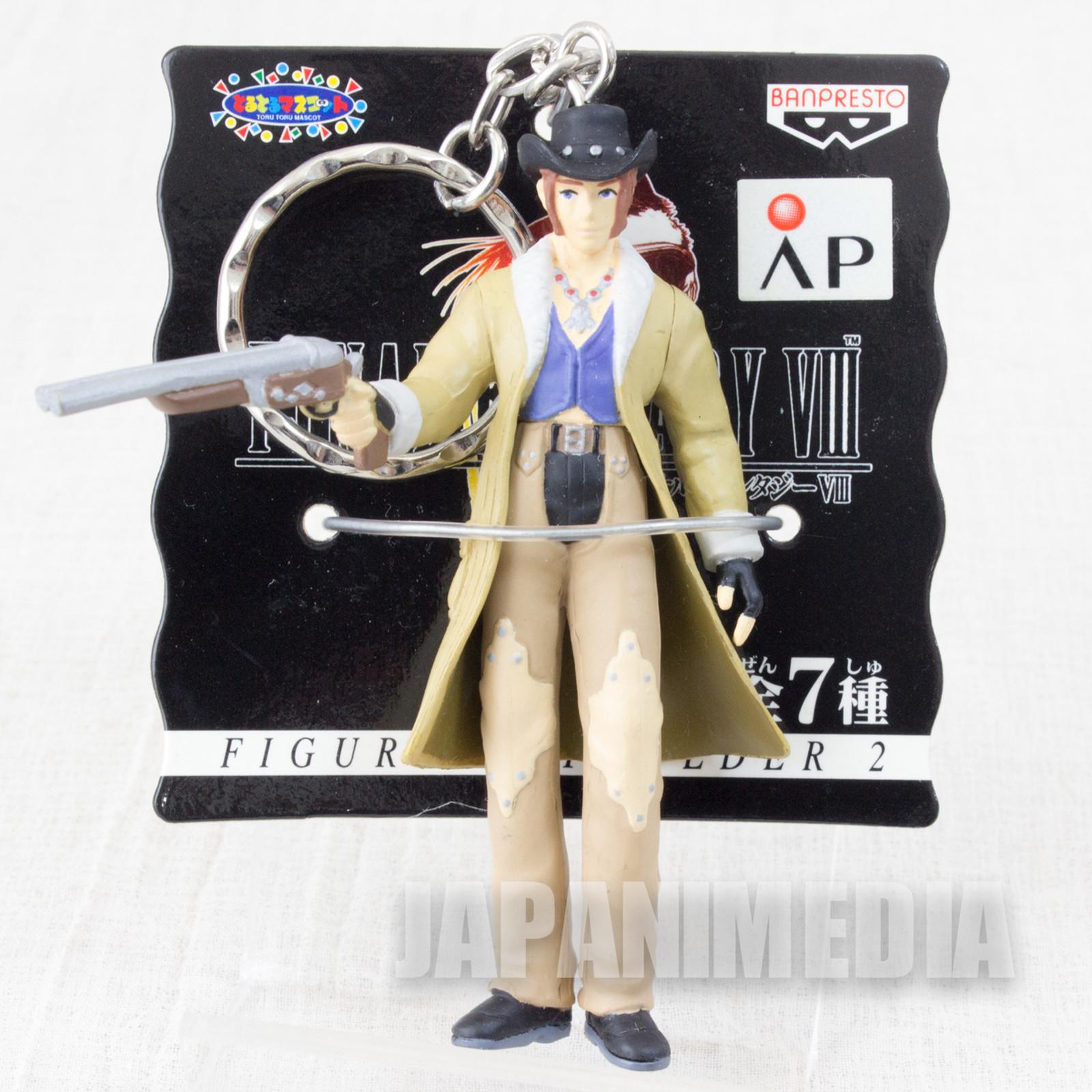 Final Fantasy VIII Irvine Kinneas Figure Key Chain Banpresto JAPAN SQUARE ENIX
