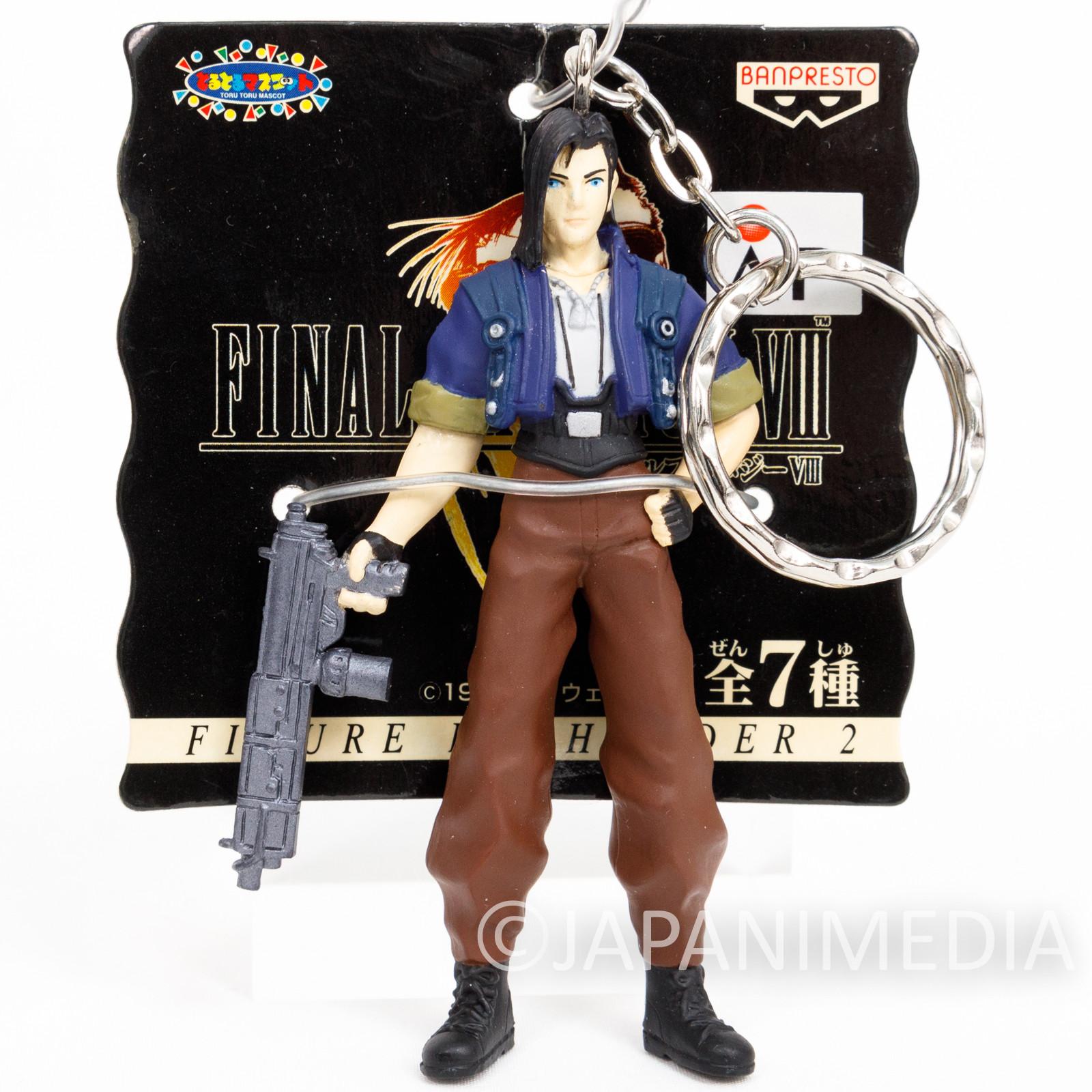 Final Fantasy VIII Laguna Loire Figure Key Chain Banpresto JAPAN SQUARE ENIX