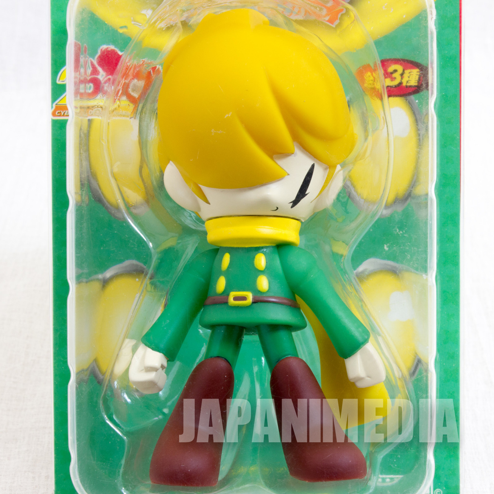 Cyborg 009 x Kaijin Joe Shimamura Green Ver. Soft Vinyl Figure Furyu JAPAN