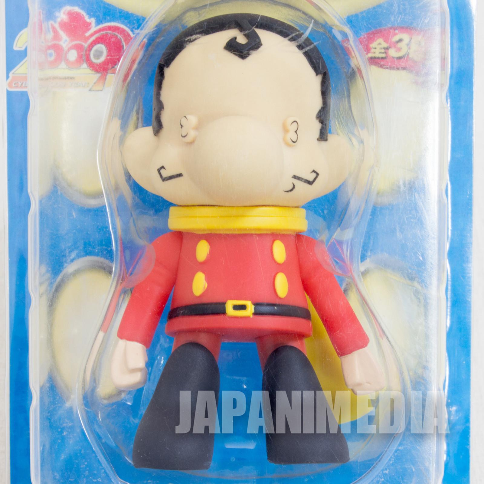 Cyborg 009 x Kaijin Chang Changku 006 Soft Vinyl Figure Furyu JAPAN