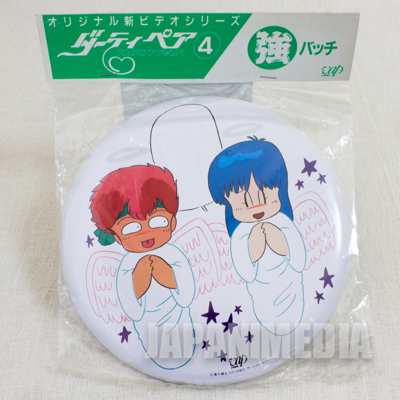 Dirty Pair Kei & Yuri Big size Button badge #4 JAPAN ANIME