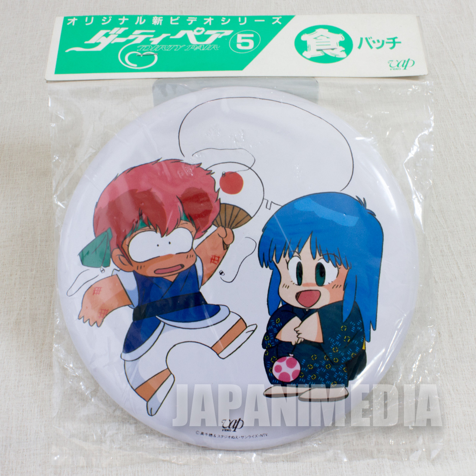 Dirty Pair Kei & Yuri Big size Button badge #5 JAPAN ANIME