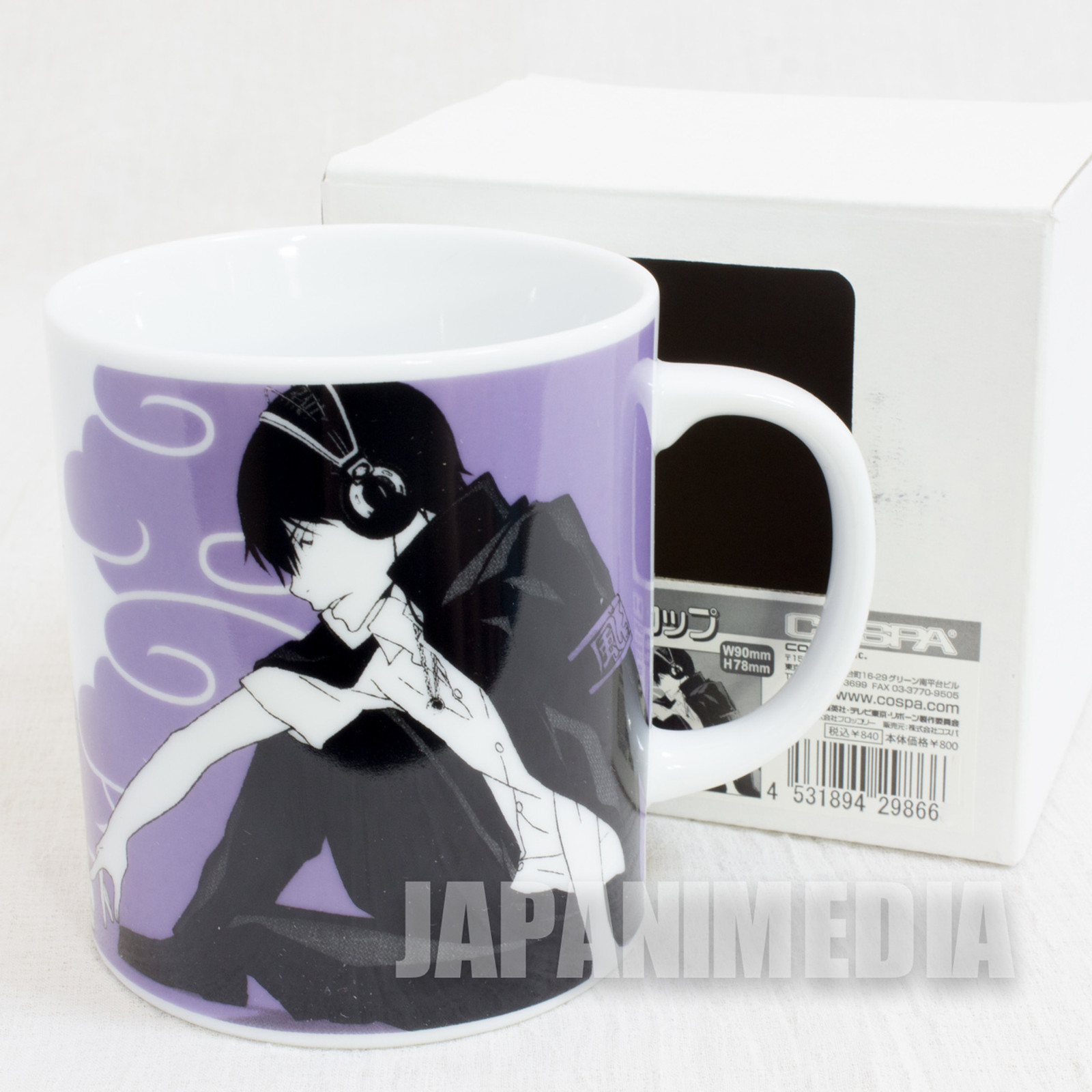 Katekyo Hitman REBORN! Kyoya Hibari Mug JAPAN ANIME MANGA SHONEN JUMP 2