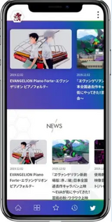 """Evangelion: three """"Movie Versions"""" delivered free on the official app."""
