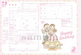 Doraemon marriage registration that can be actually used
