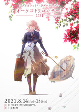 """Violet Evergarden"" Orchestra Concert to be held in August"